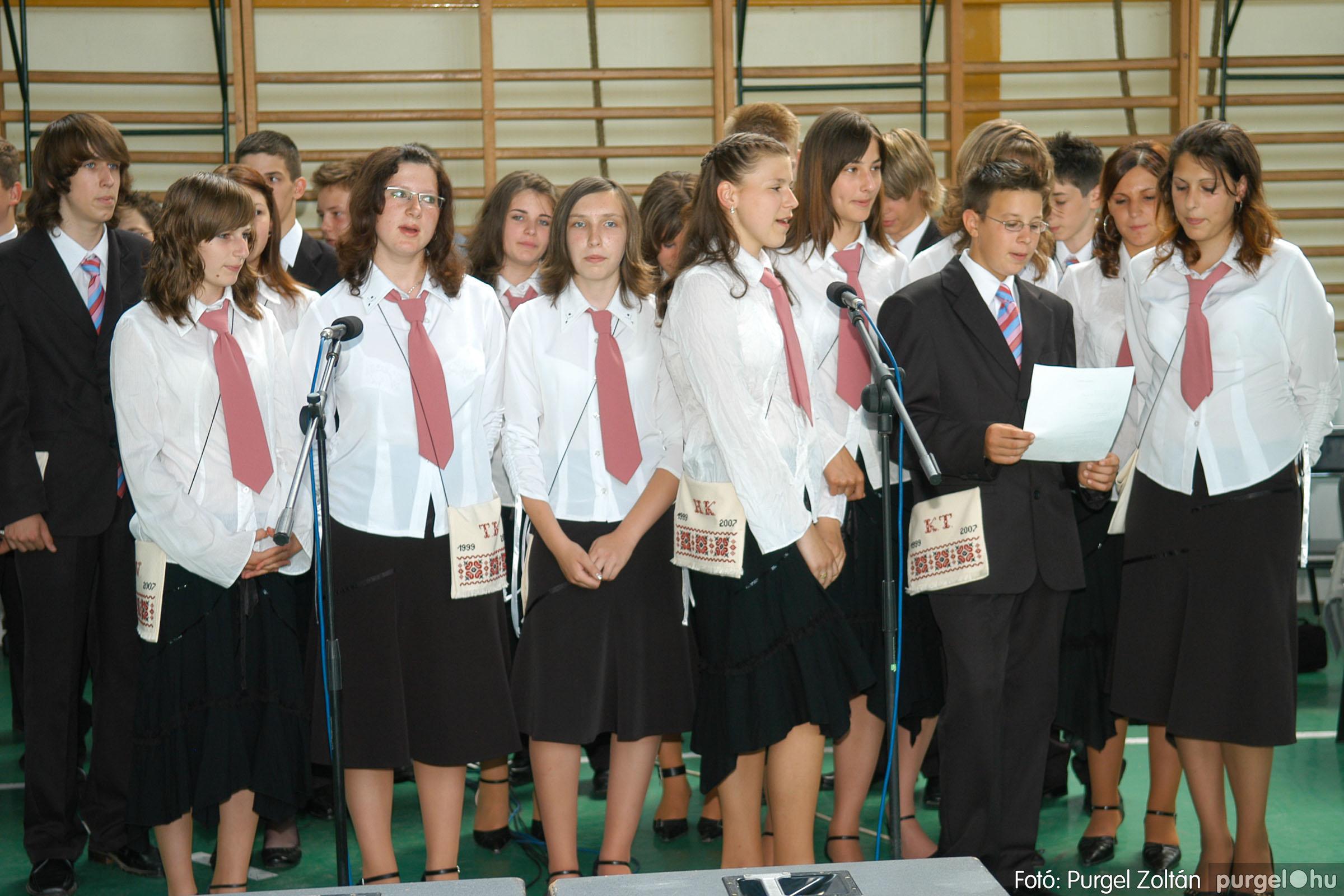 2007.06.16. 132 Forray Máté Általános Iskola ballagás 2007. - Fotó:PURGEL ZOLTÁN© DSC_0190q.jpg