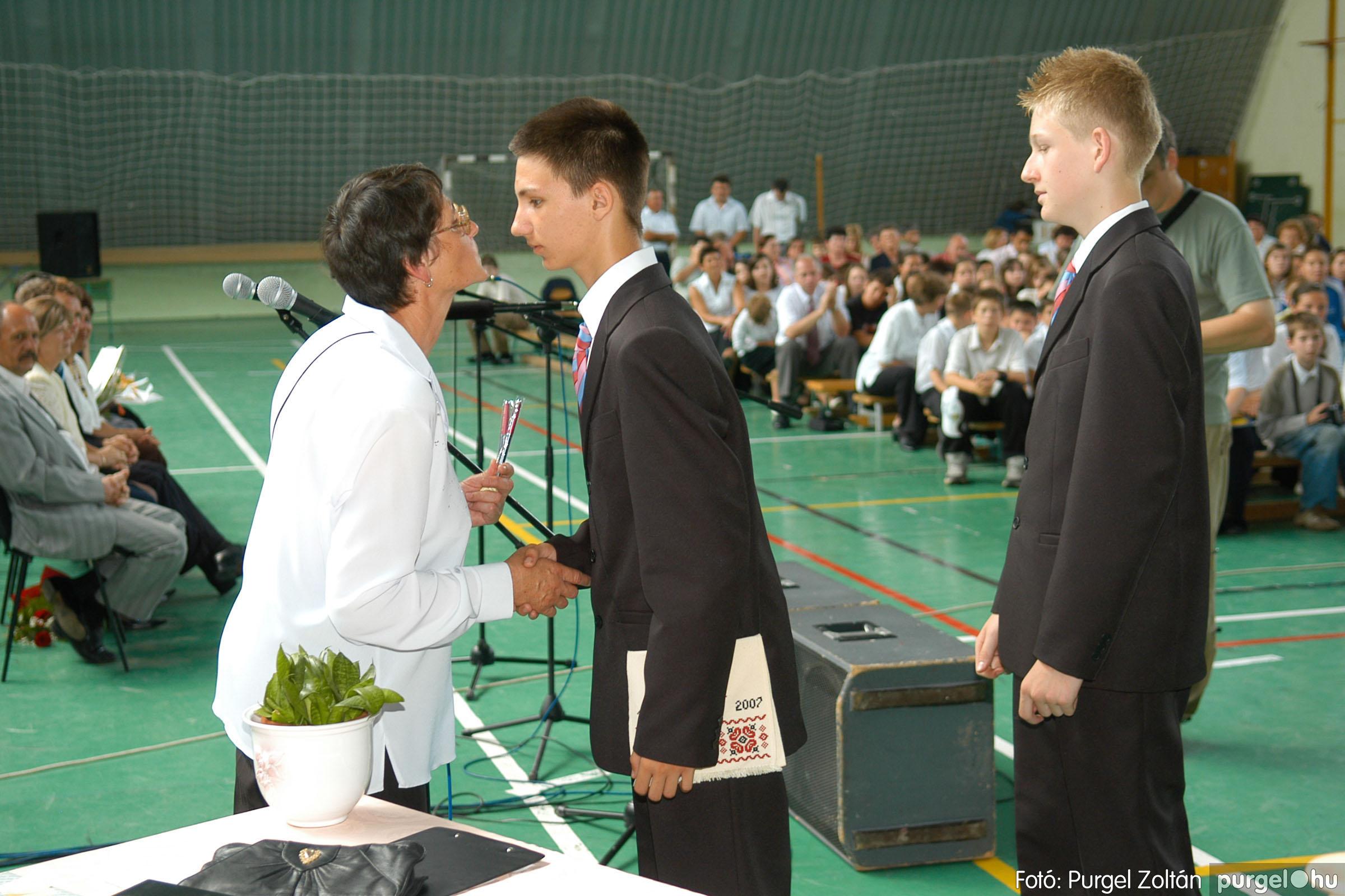 2007.06.16. 129 Forray Máté Általános Iskola ballagás 2007. - Fotó:PURGEL ZOLTÁN© DSC_0187q.jpg