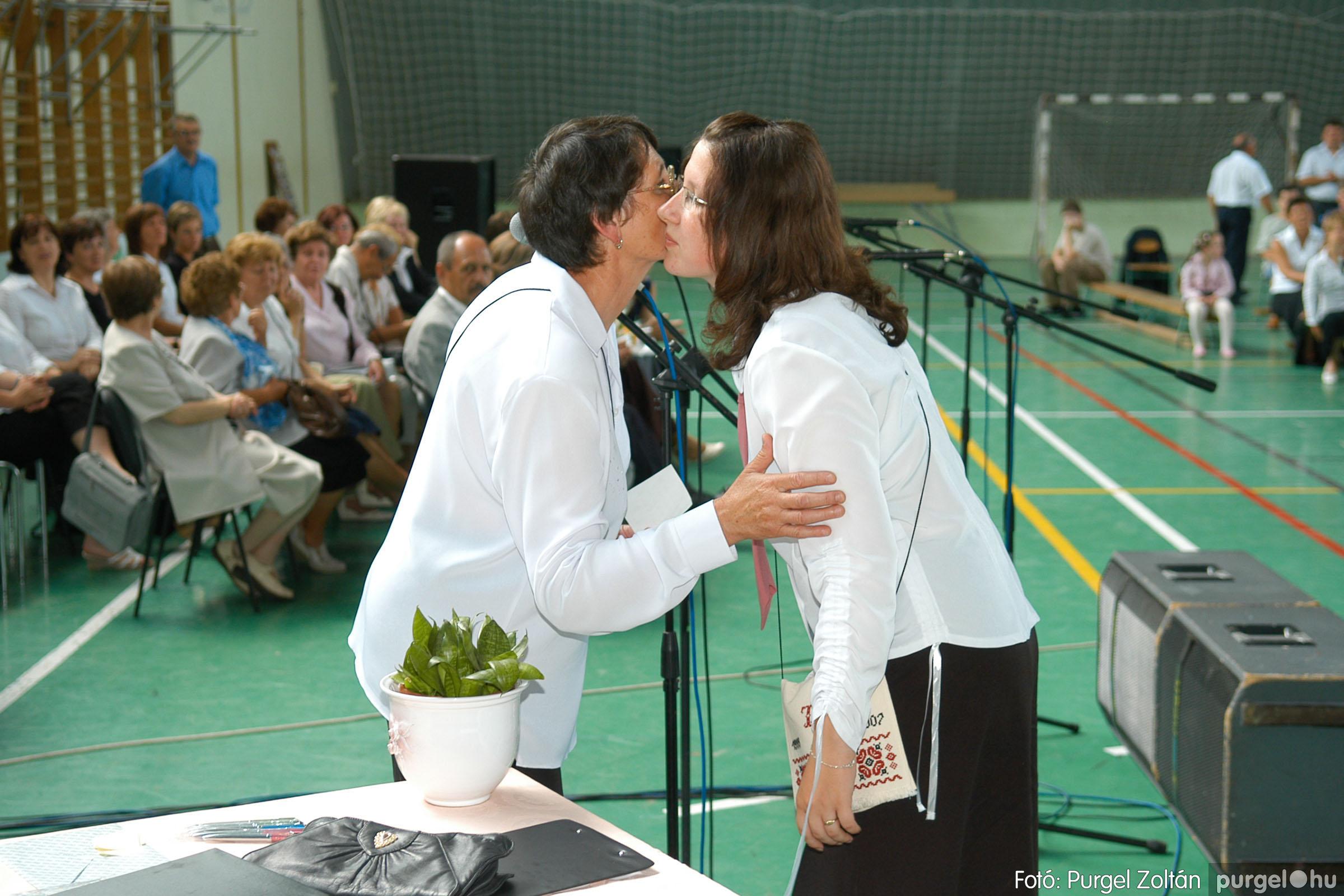 2007.06.16. 124 Forray Máté Általános Iskola ballagás 2007. - Fotó:PURGEL ZOLTÁN© DSC_0182q.jpg