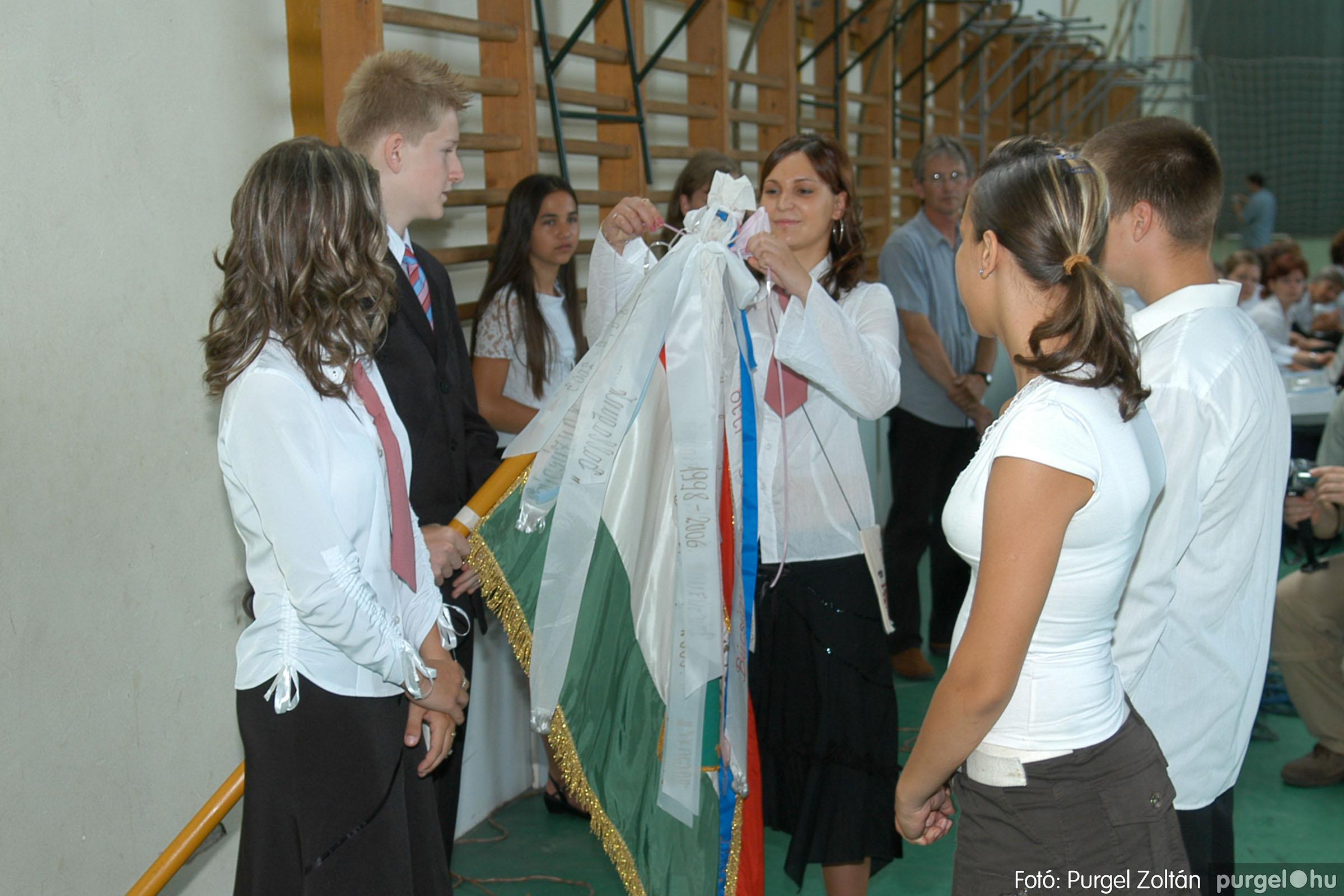 2007.06.16. 079 Forray Máté Általános Iskola ballagás 2007. - Fotó:PURGEL ZOLTÁN© DSC_0125q.jpg