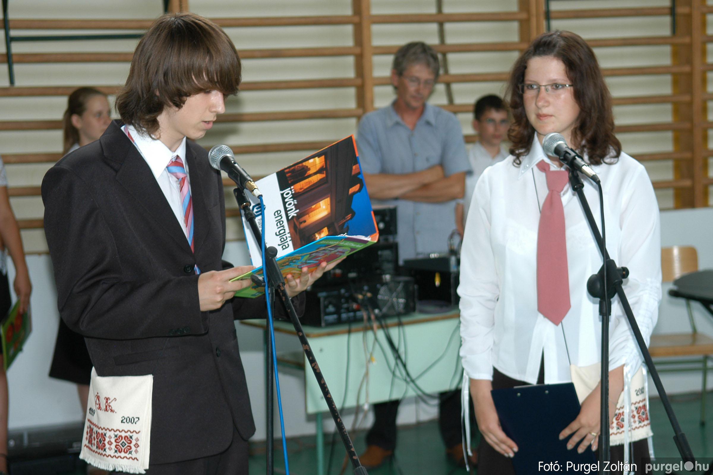 2007.06.16. 073 Forray Máté Általános Iskola ballagás 2007. - Fotó:PURGEL ZOLTÁN© DSC_0119q.jpg