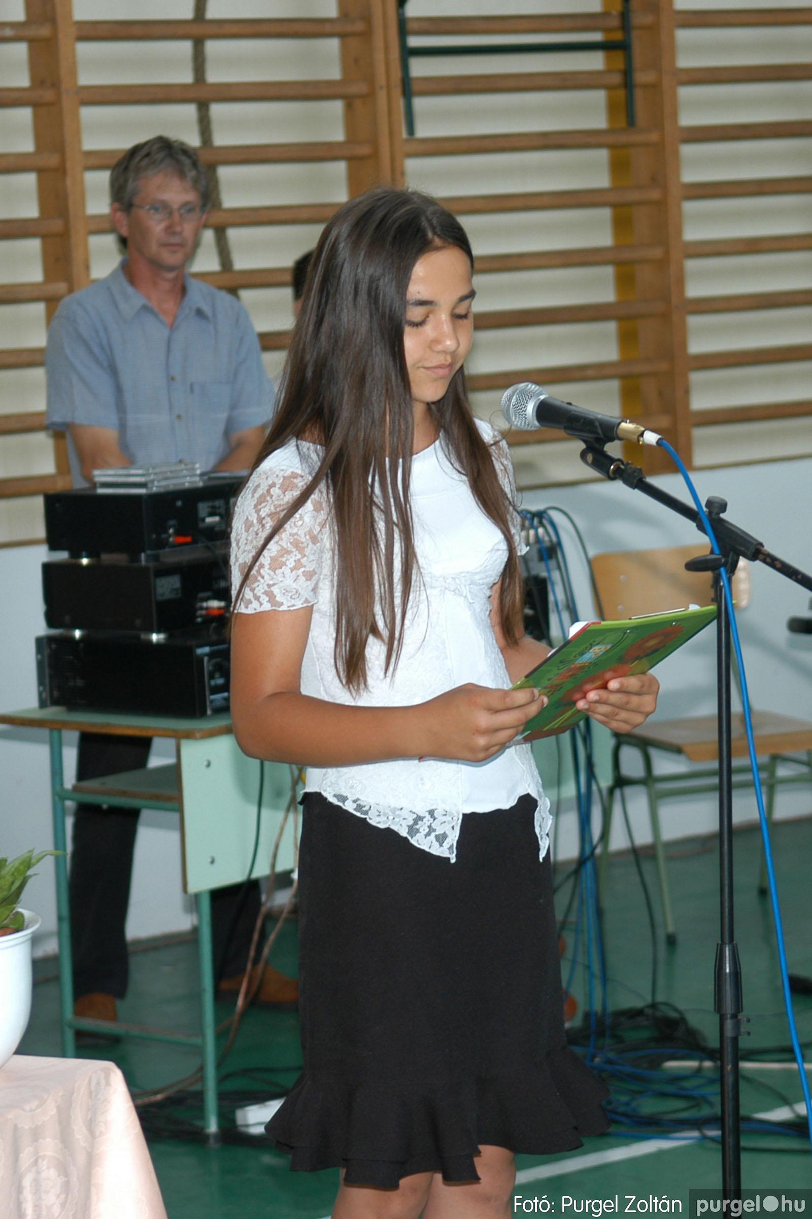 2007.06.16. 065 Forray Máté Általános Iskola ballagás 2007. - Fotó:PURGEL ZOLTÁN© DSC_0109q.jpg