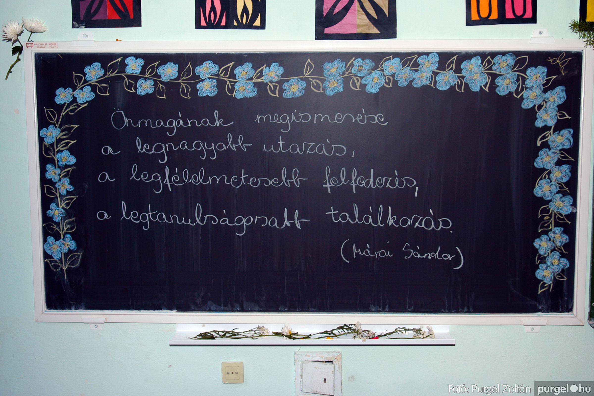 2007.06.16. 009 Forray Máté Általános Iskola ballagás 2007. - Fotó:PURGEL ZOLTÁN© DSC_0048q.jpg