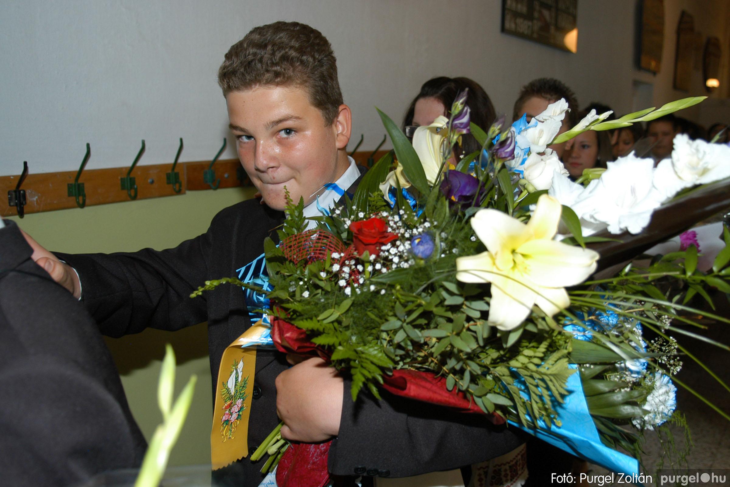 2007.06.16. 016 Forray Máté Általános Iskola ballagás 2007. - Fotó:PURGEL ZOLTÁN© DSC_0056q.jpg