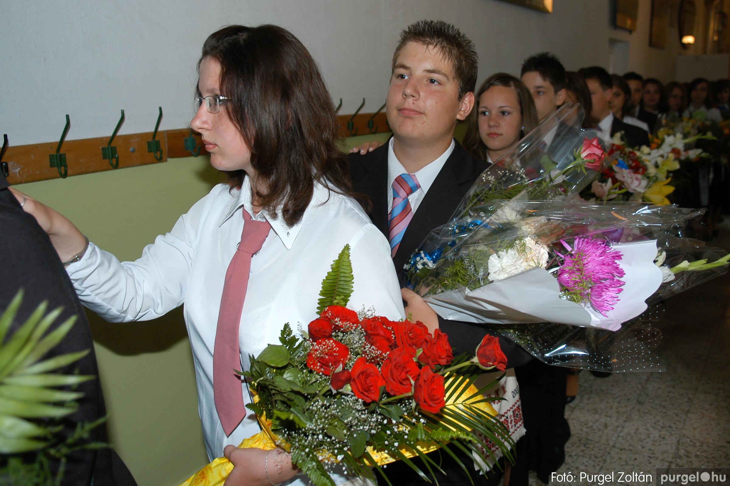 2007.06.16. 017 Forray Máté Általános Iskola ballagás 2007. - Fotó:PURGEL ZOLTÁN© DSC_0057q.jpg