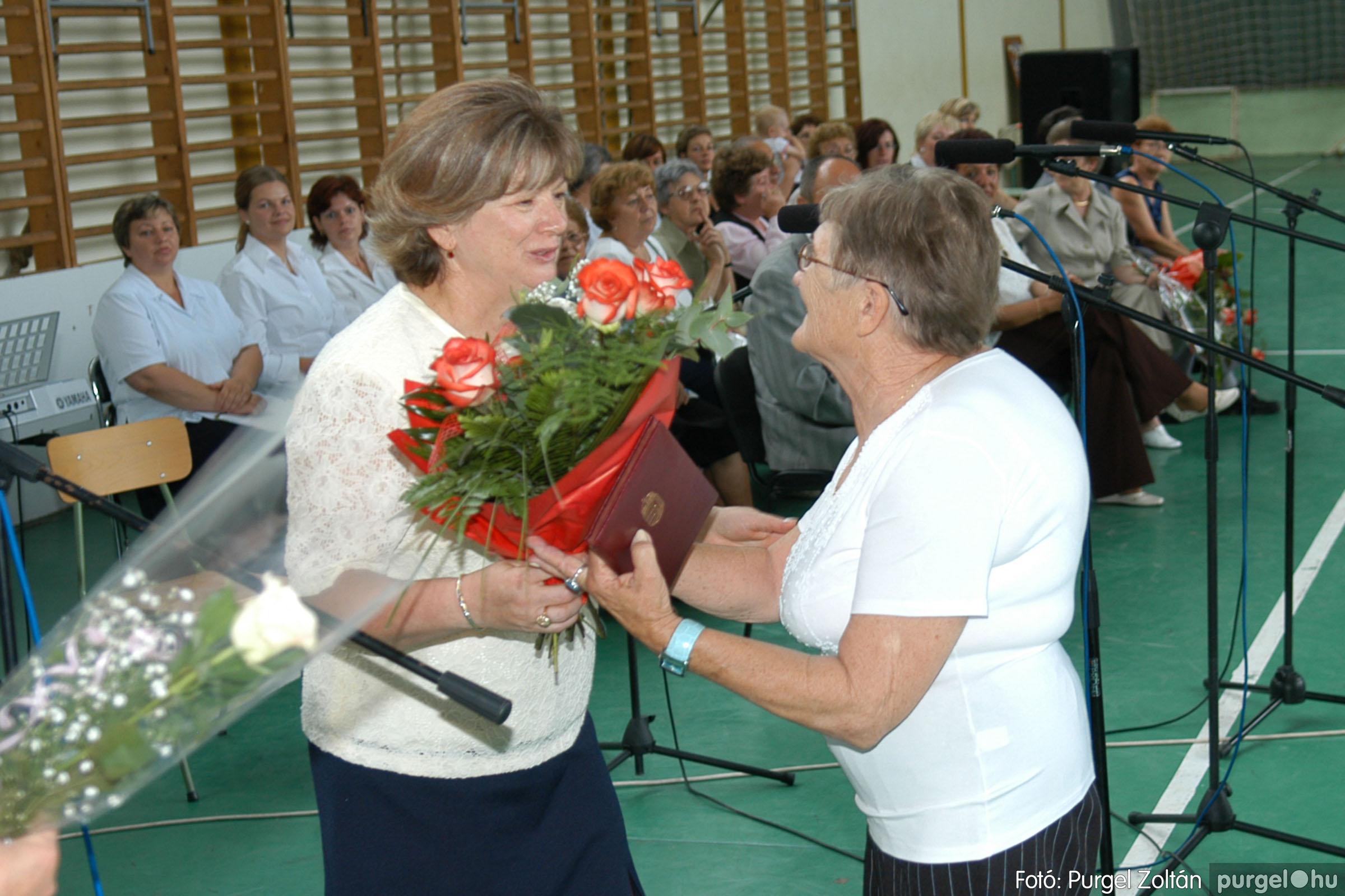 2007.06.16. 055 Forray Máté Általános Iskola ballagás 2007. - Fotó:PURGEL ZOLTÁN© DSC_0099q.jpg