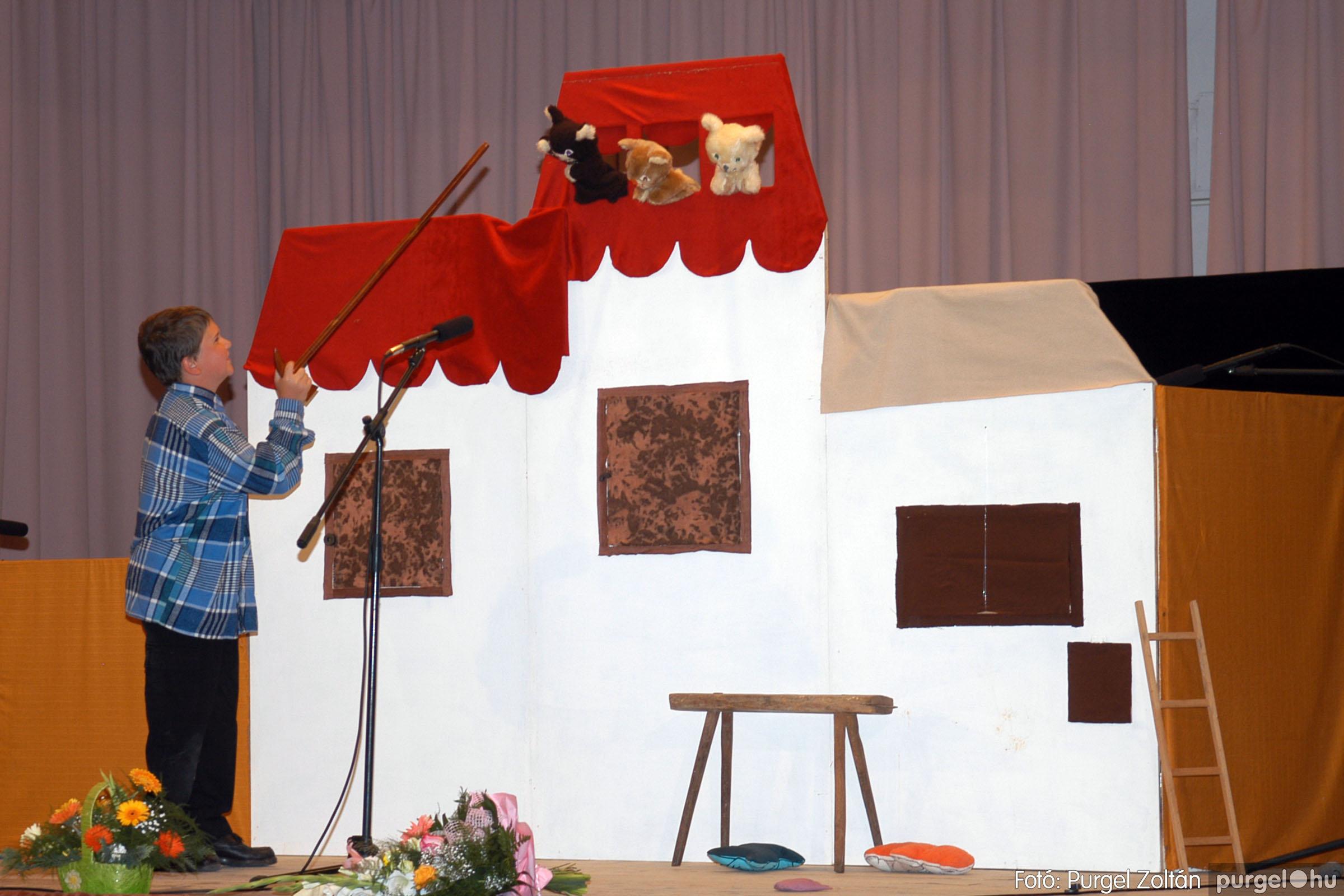 2007.06.30. 021 Szegváriak Szegvárért Közösségfejlesztők Egyesület civil nap - Fotó:PURGEL ZOLTÁN© DSC_0025q.jpg