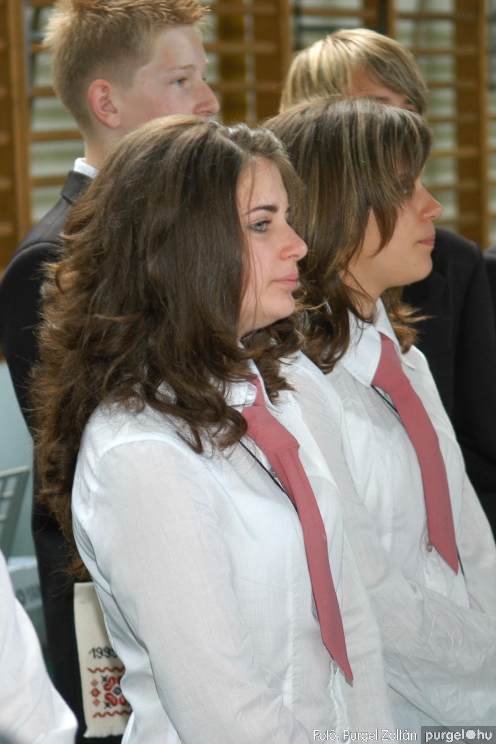 2007.06.16. 138 Forray Máté Általános Iskola ballagás 2007. - Fotó:PURGEL ZOLTÁN© DSC_0198q.jpg