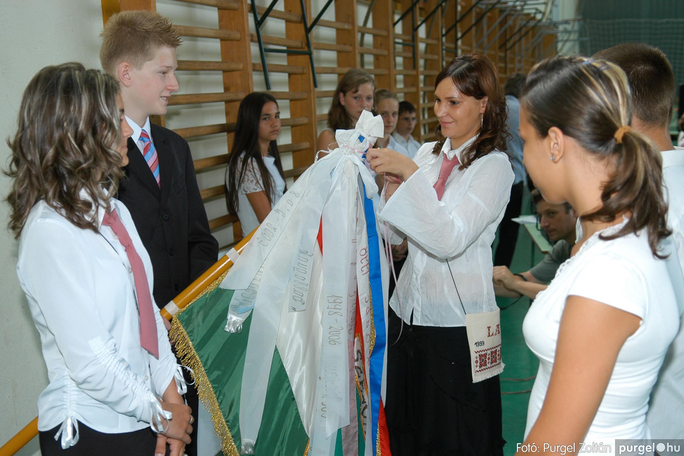 2007.06.16. 082 Forray Máté Általános Iskola ballagás 2007. - Fotó:PURGEL ZOLTÁN© DSC_0128q.jpg