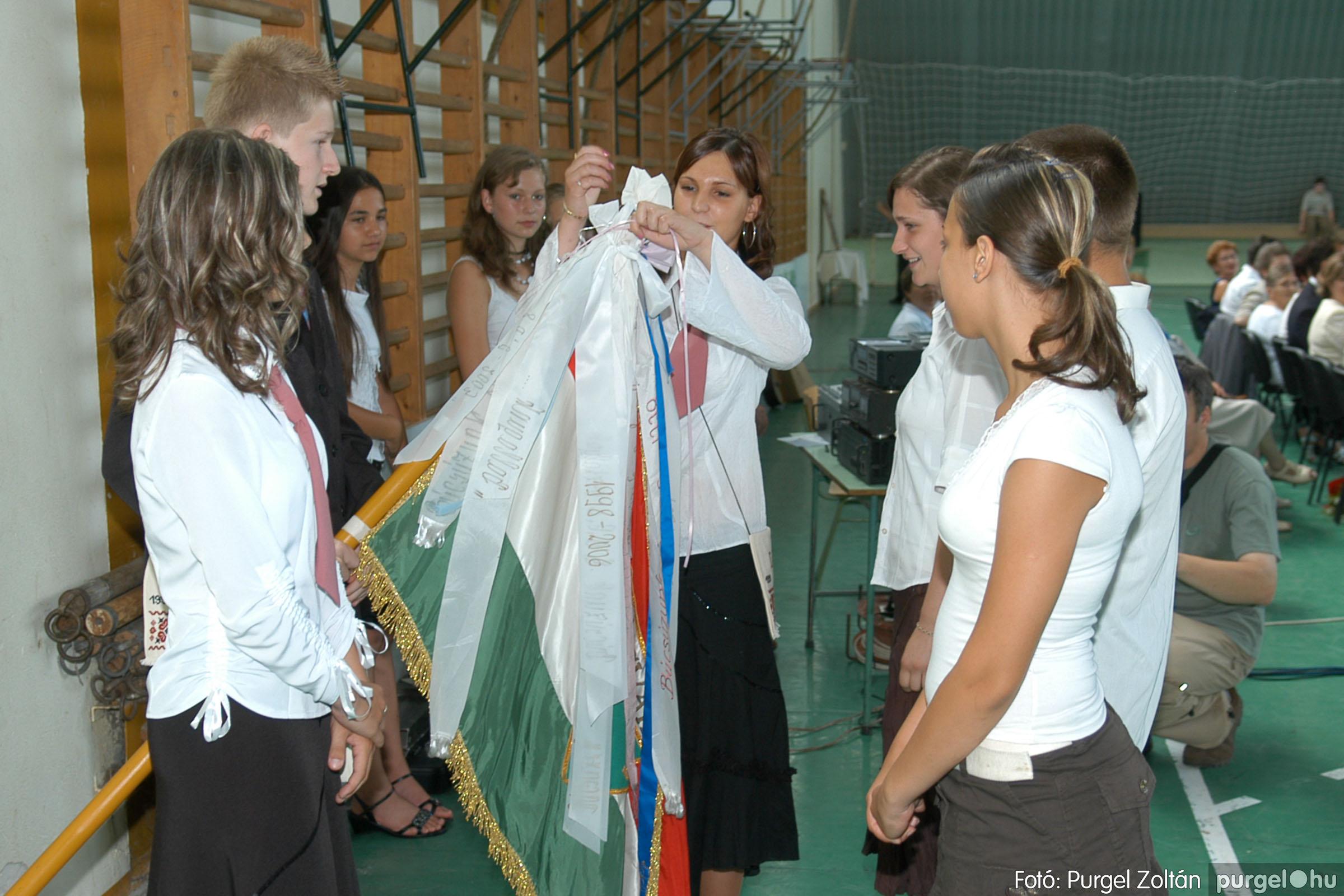 2007.06.16. 080 Forray Máté Általános Iskola ballagás 2007. - Fotó:PURGEL ZOLTÁN© DSC_0126q.jpg