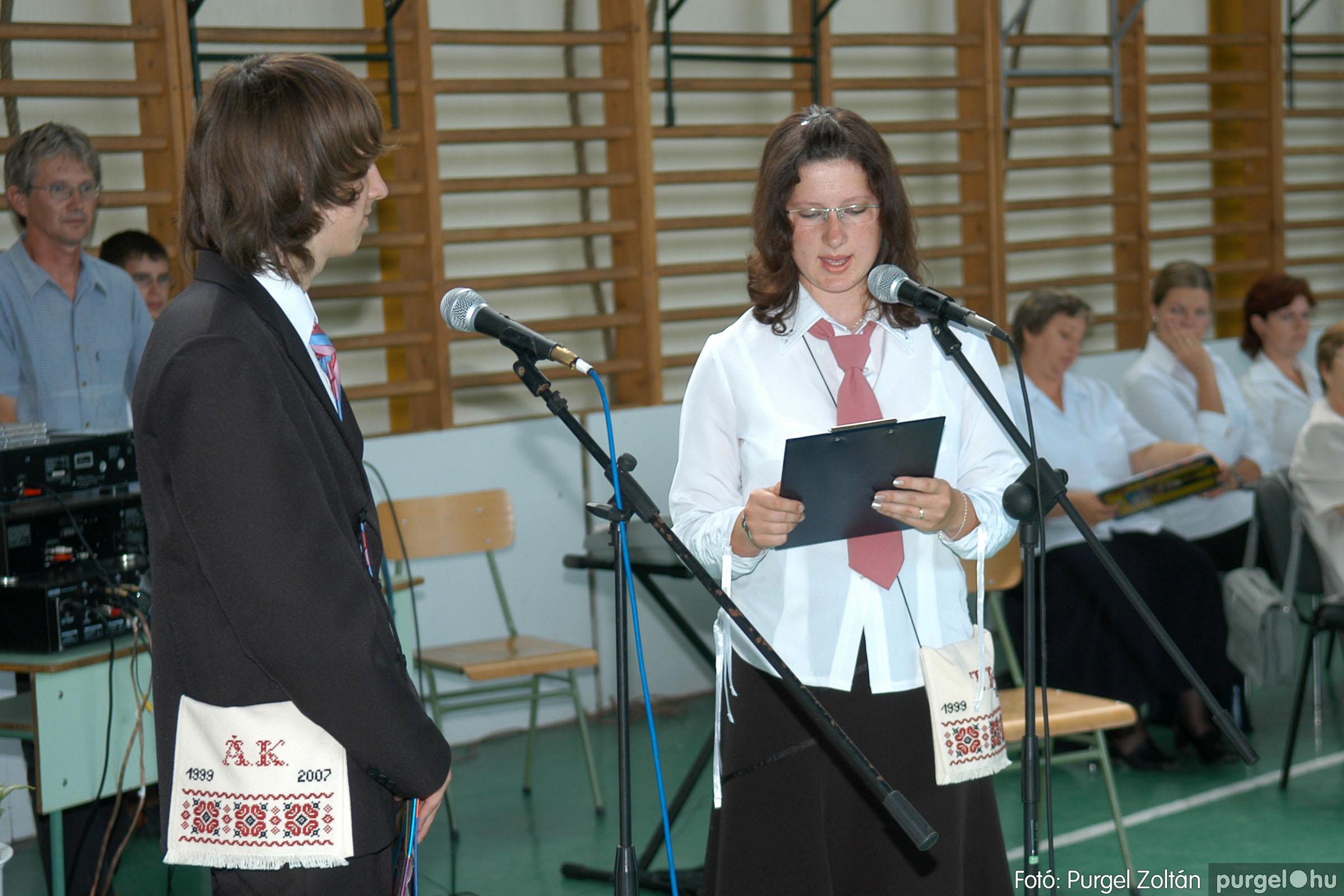 2007.06.16. 076 Forray Máté Általános Iskola ballagás 2007. - Fotó:PURGEL ZOLTÁN© DSC_0122q.jpg