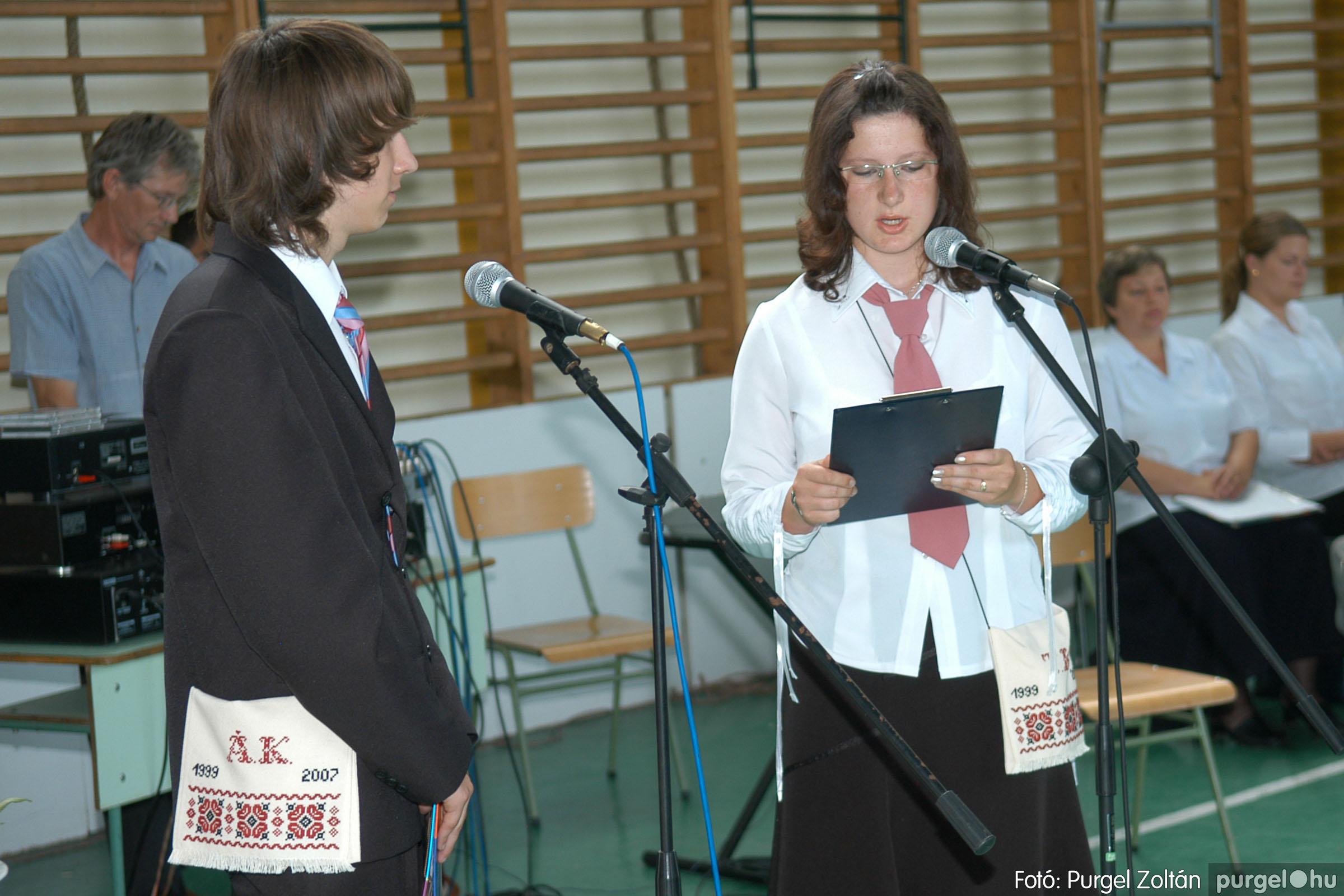 2007.06.16. 075 Forray Máté Általános Iskola ballagás 2007. - Fotó:PURGEL ZOLTÁN© DSC_0121q.jpg