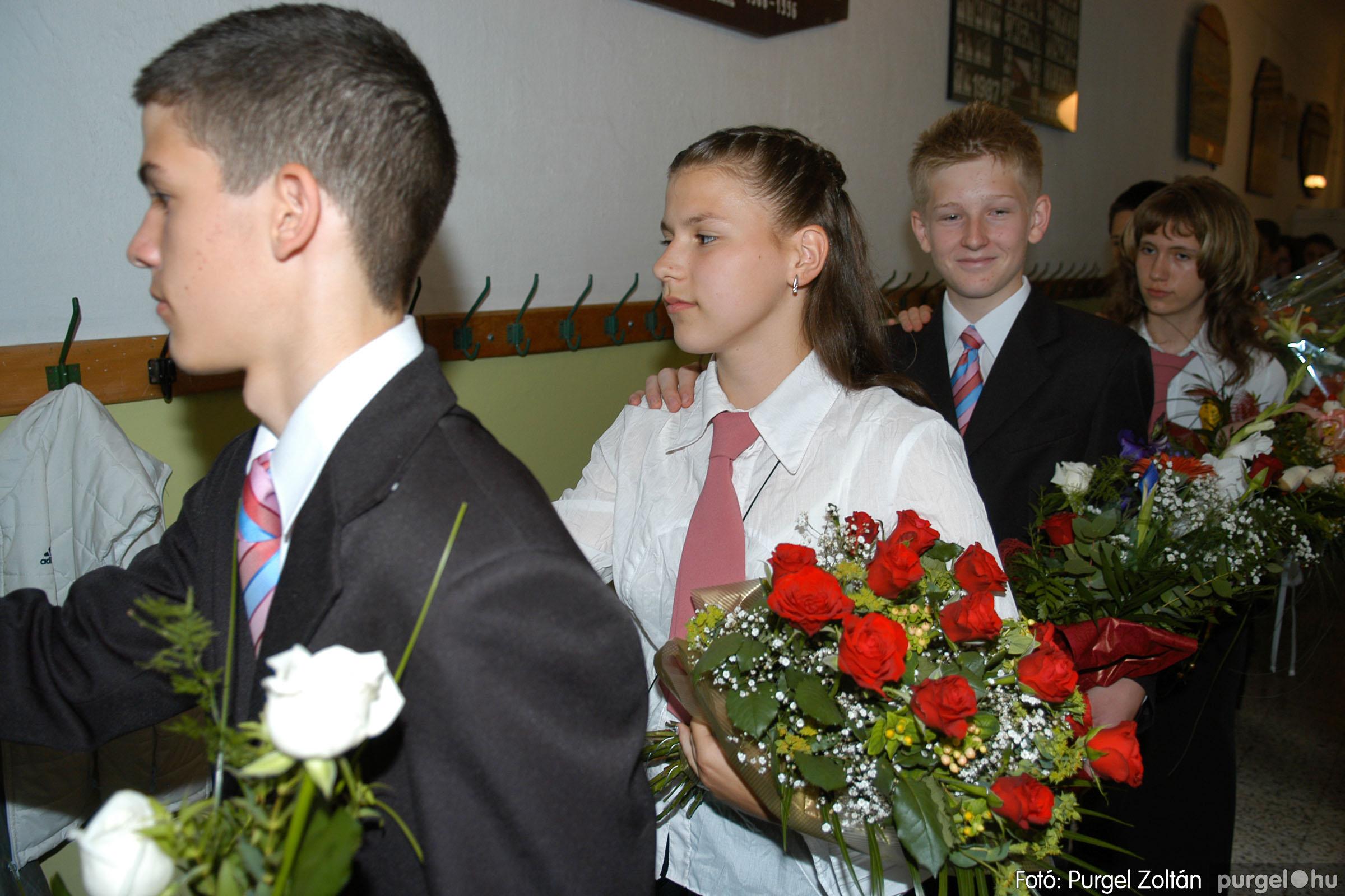 2007.06.16. 012 Forray Máté Általános Iskola ballagás 2007. - Fotó:PURGEL ZOLTÁN© DSC_0051q.jpg