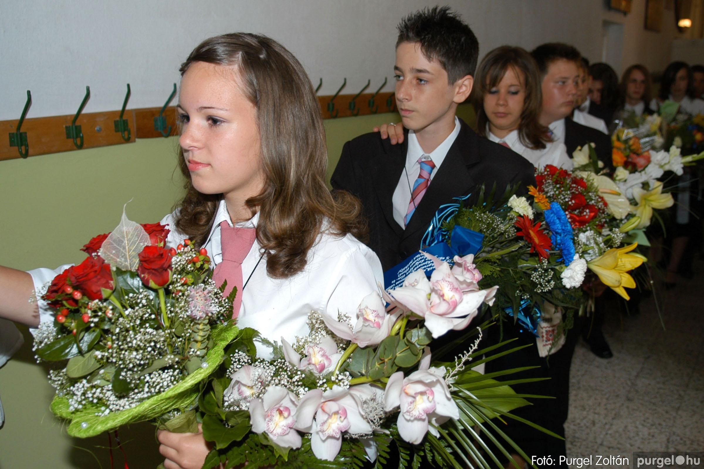 2007.06.16. 018 Forray Máté Általános Iskola ballagás 2007. - Fotó:PURGEL ZOLTÁN© DSC_0058q.jpg
