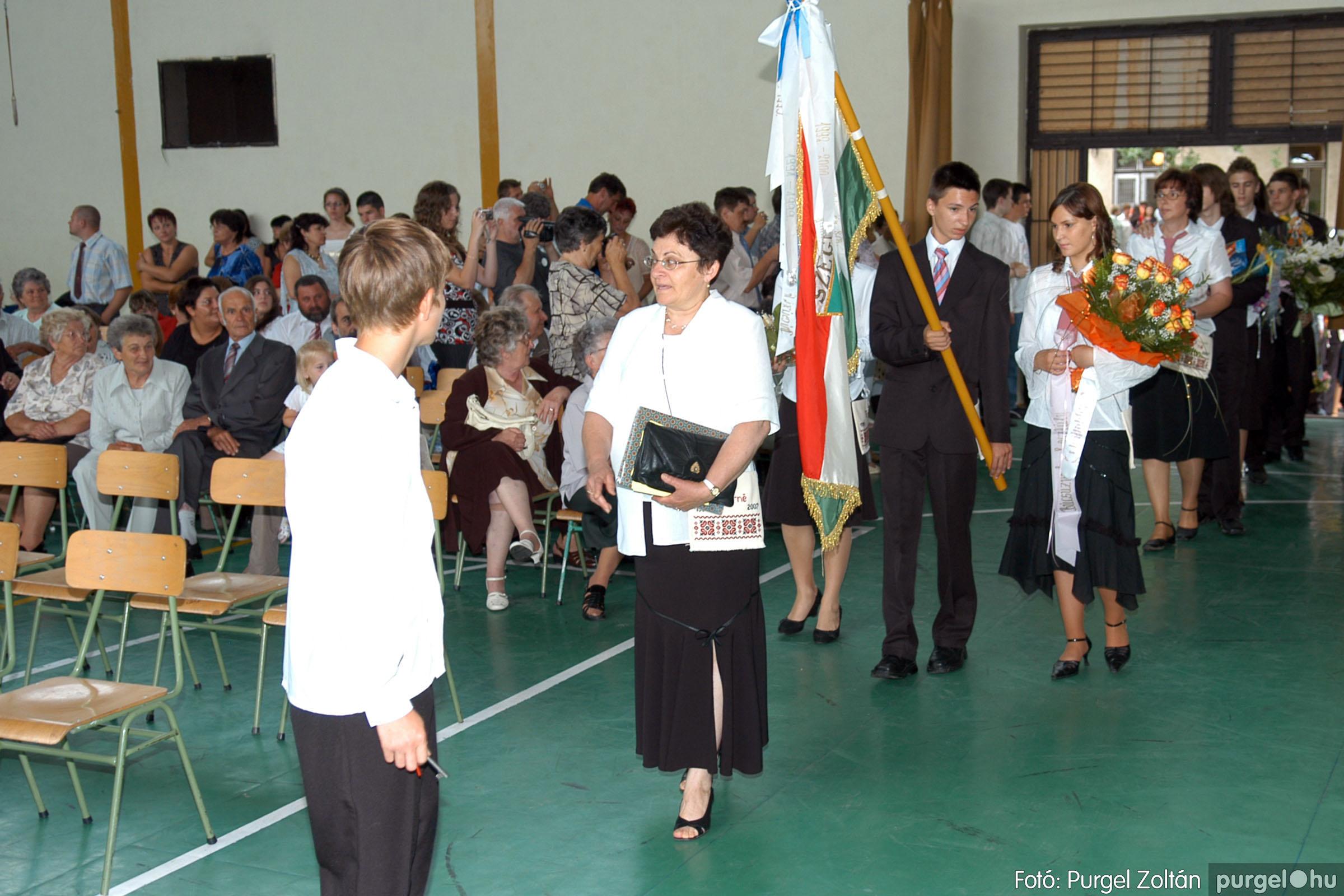 2007.06.16. 039 Forray Máté Általános Iskola ballagás 2007. - Fotó:PURGEL ZOLTÁN© DSC_0080q.jpg