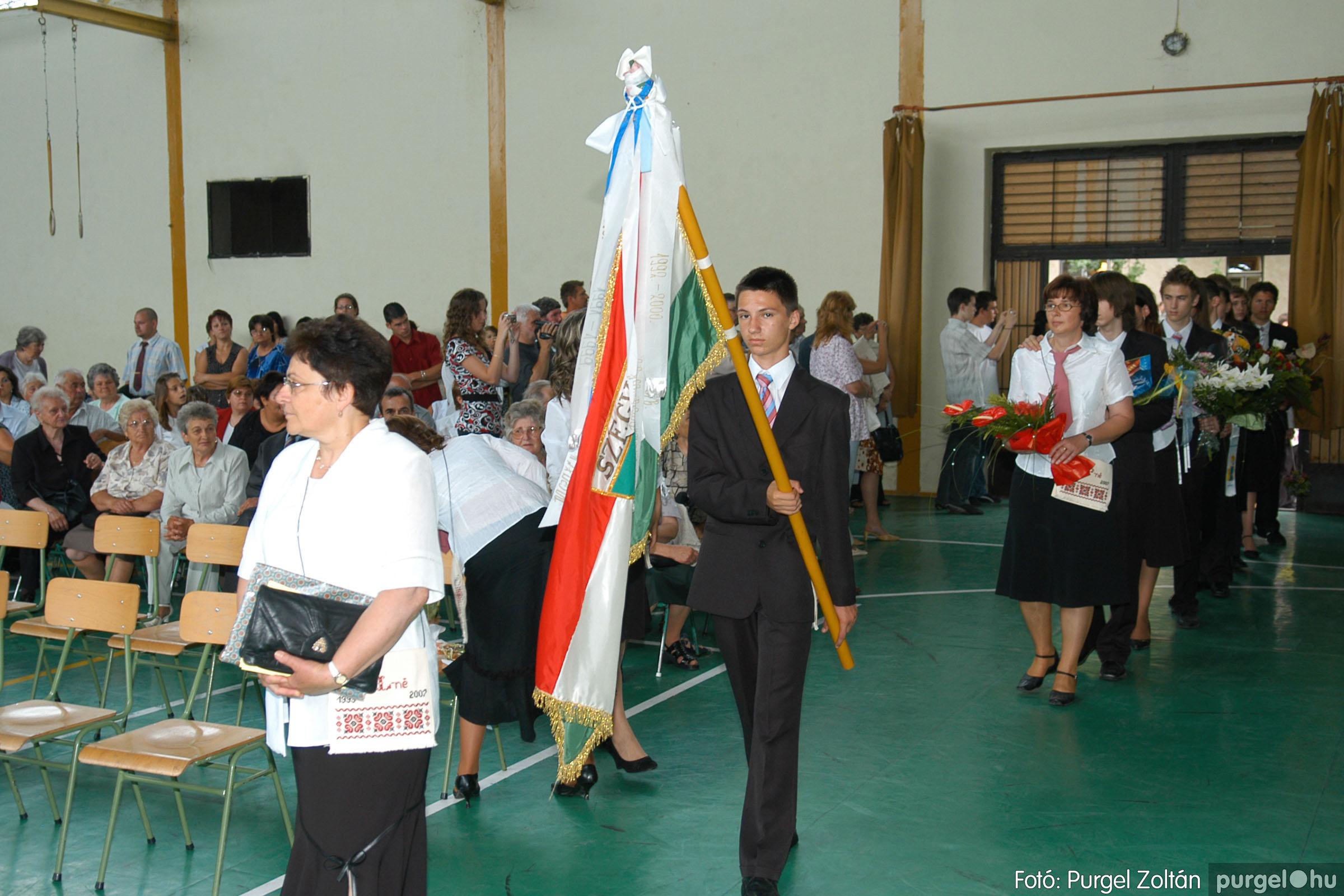 2007.06.16. 040 Forray Máté Általános Iskola ballagás 2007. - Fotó:PURGEL ZOLTÁN© DSC_0082q.jpg