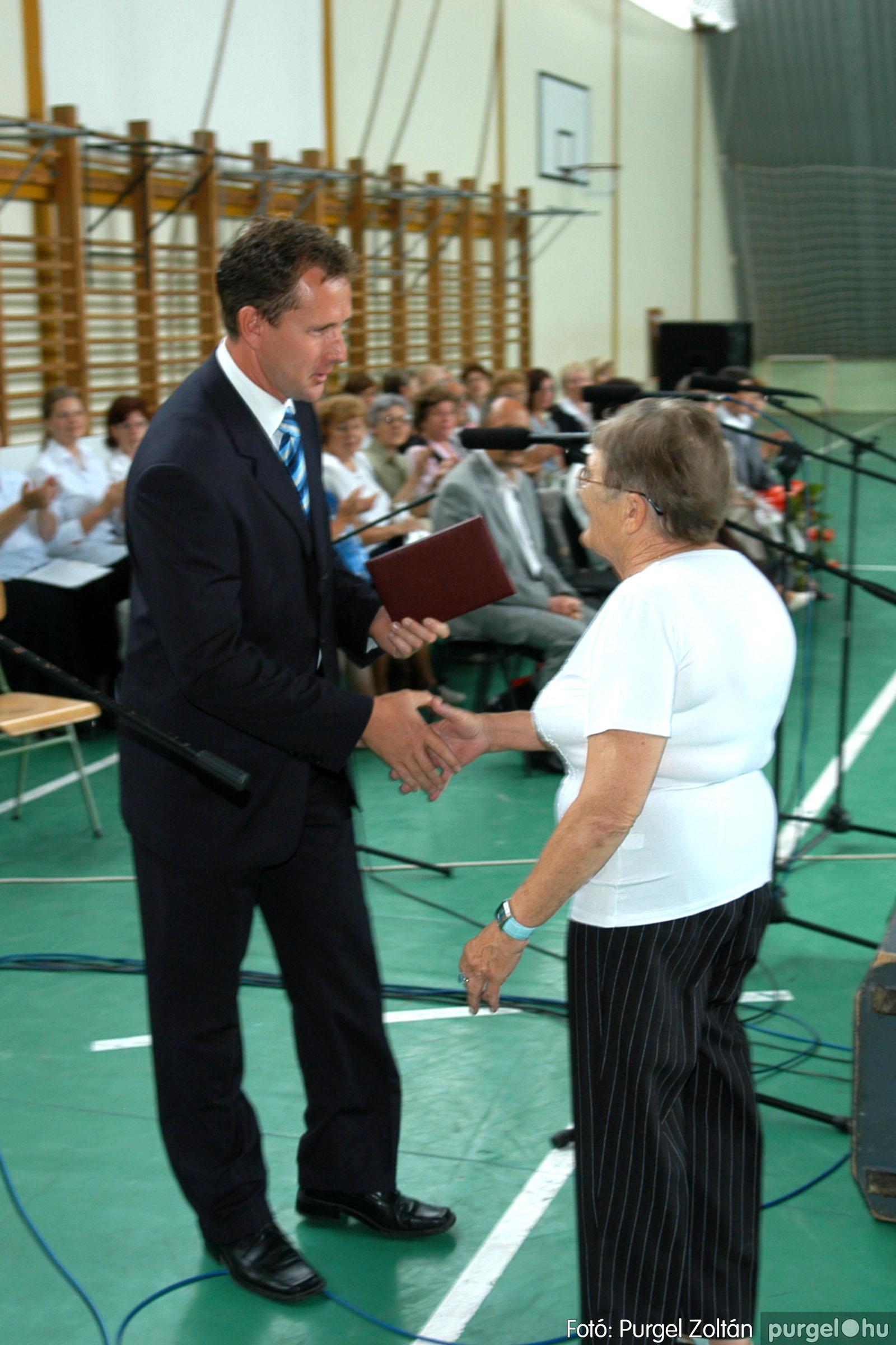2007.06.16. 053 Forray Máté Általános Iskola ballagás 2007. - Fotó:PURGEL ZOLTÁN© DSC_0097q.jpg