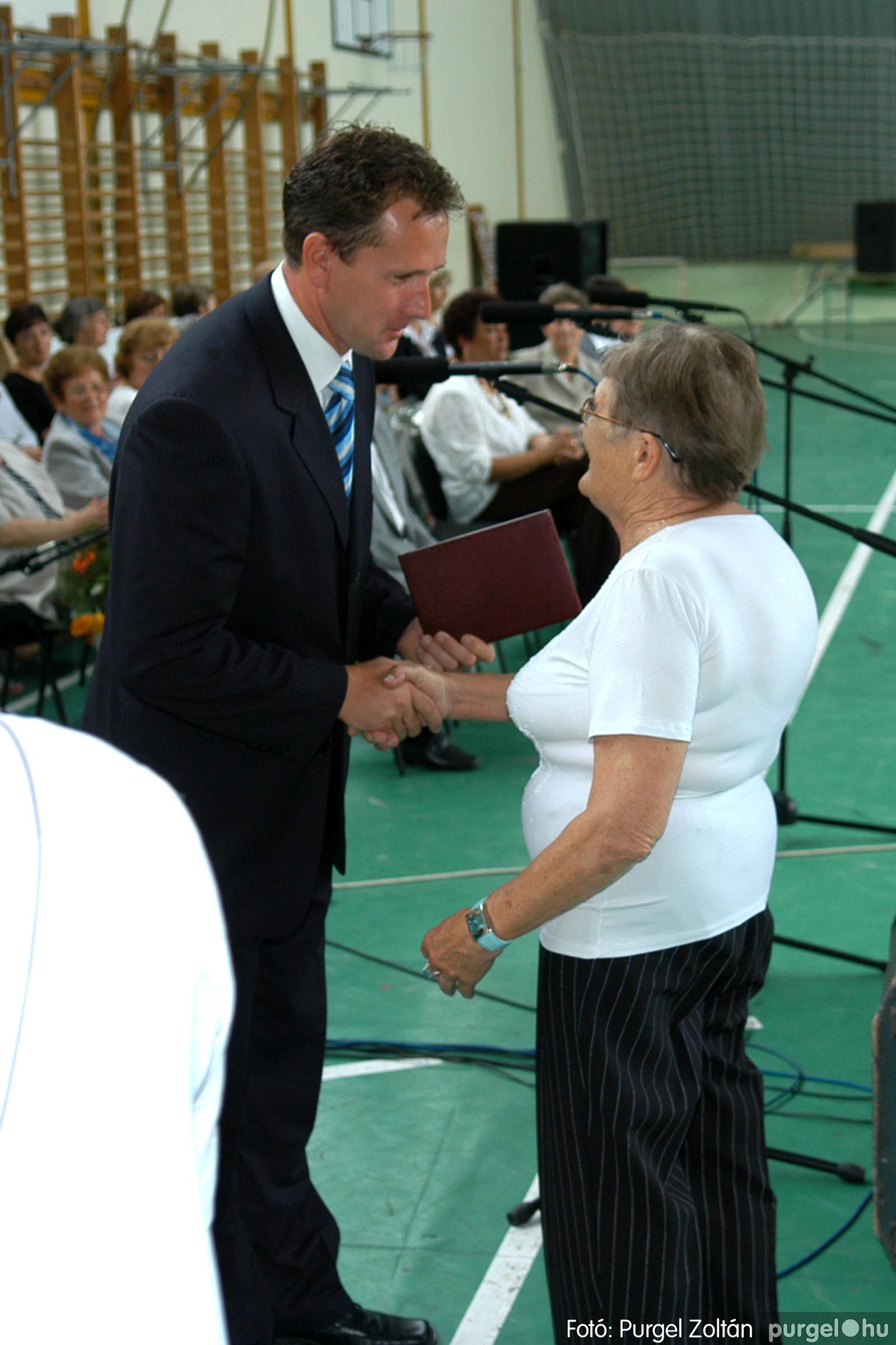 2007.06.16. 054 Forray Máté Általános Iskola ballagás 2007. - Fotó:PURGEL ZOLTÁN© DSC_0098q.jpg