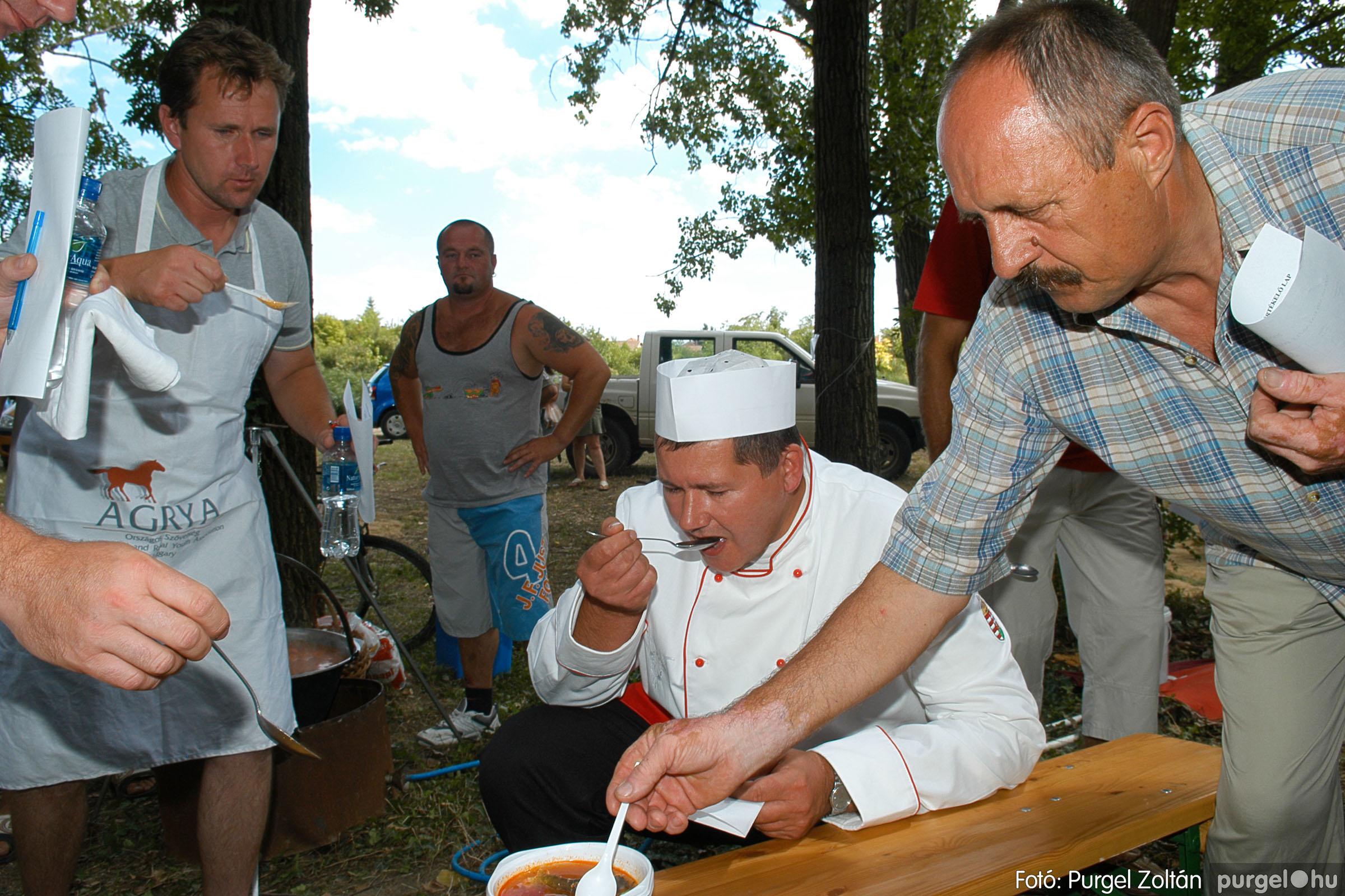 2007.07.07. 056 Tófesztivál - Fotó:PURGEL ZOLTÁN© DSC_0073q.jpg