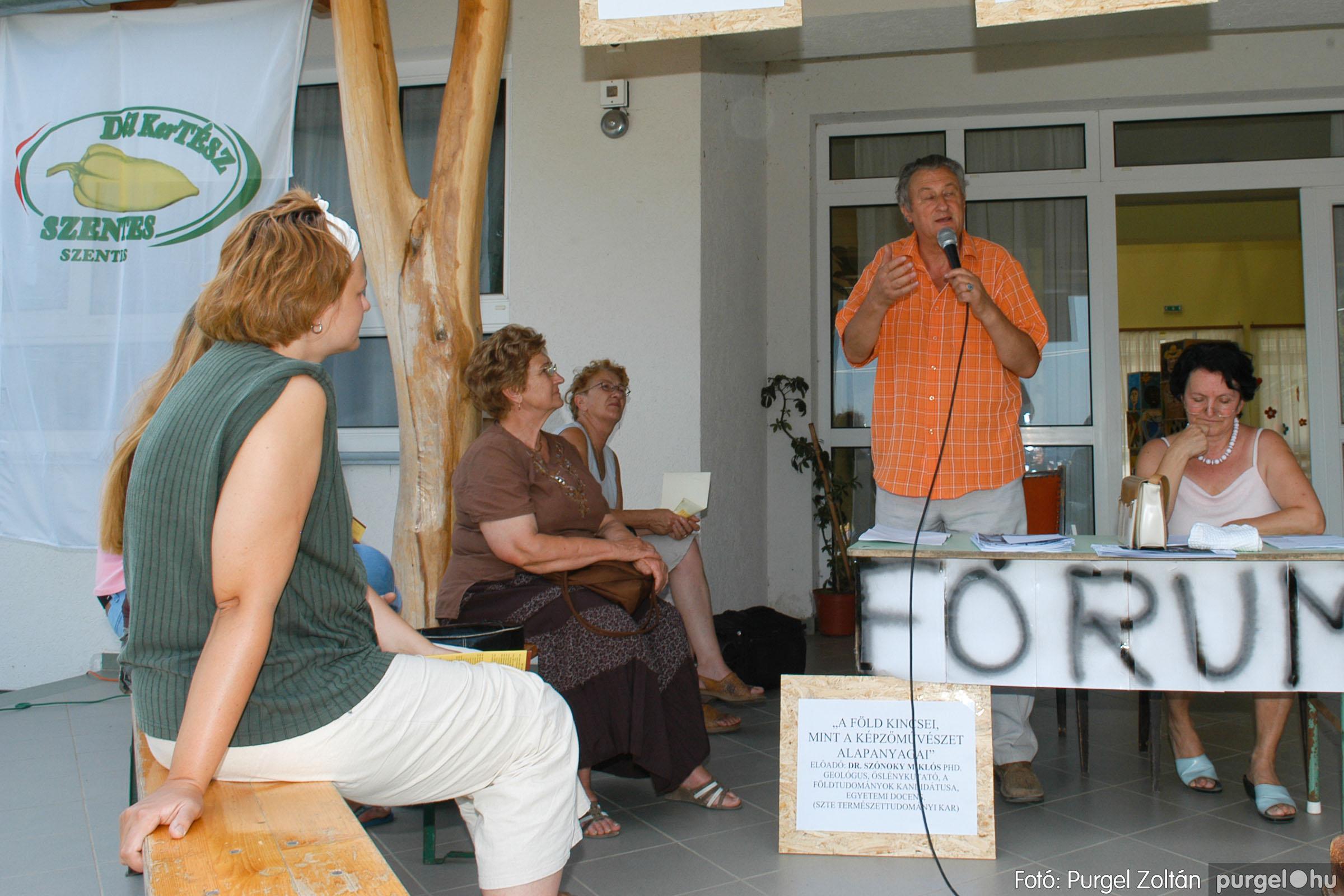 2007.07.28. 042 Szegváriak fellépése a Művészetek völgyében - Fotó:PURGEL ZOLTÁN© DSC_0292q.jpg