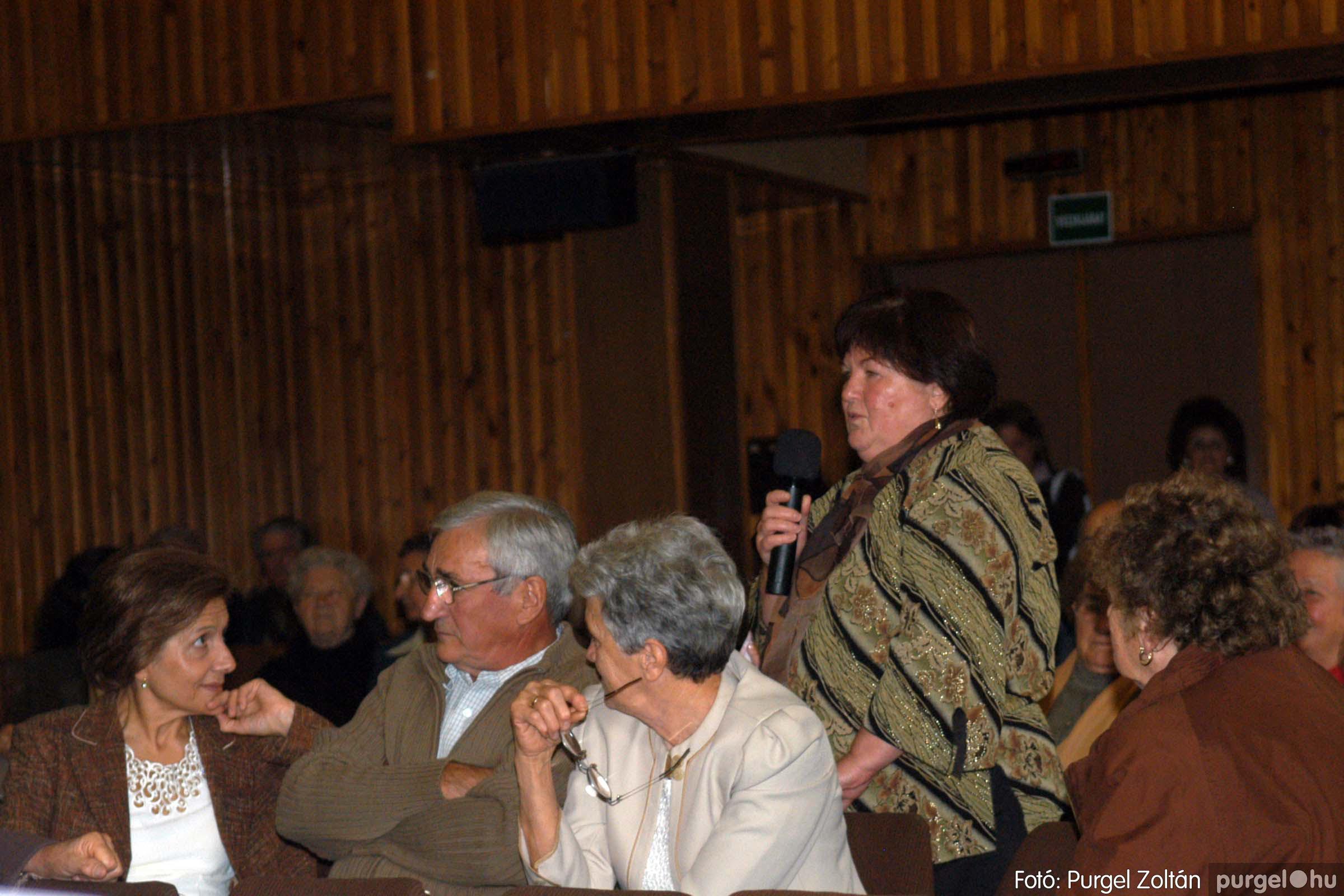 2007.09.08. 047 Elszármazottak találkozója 2007. - Fotó:PURGEL ZOLTÁN© DSC_0050q.jpg