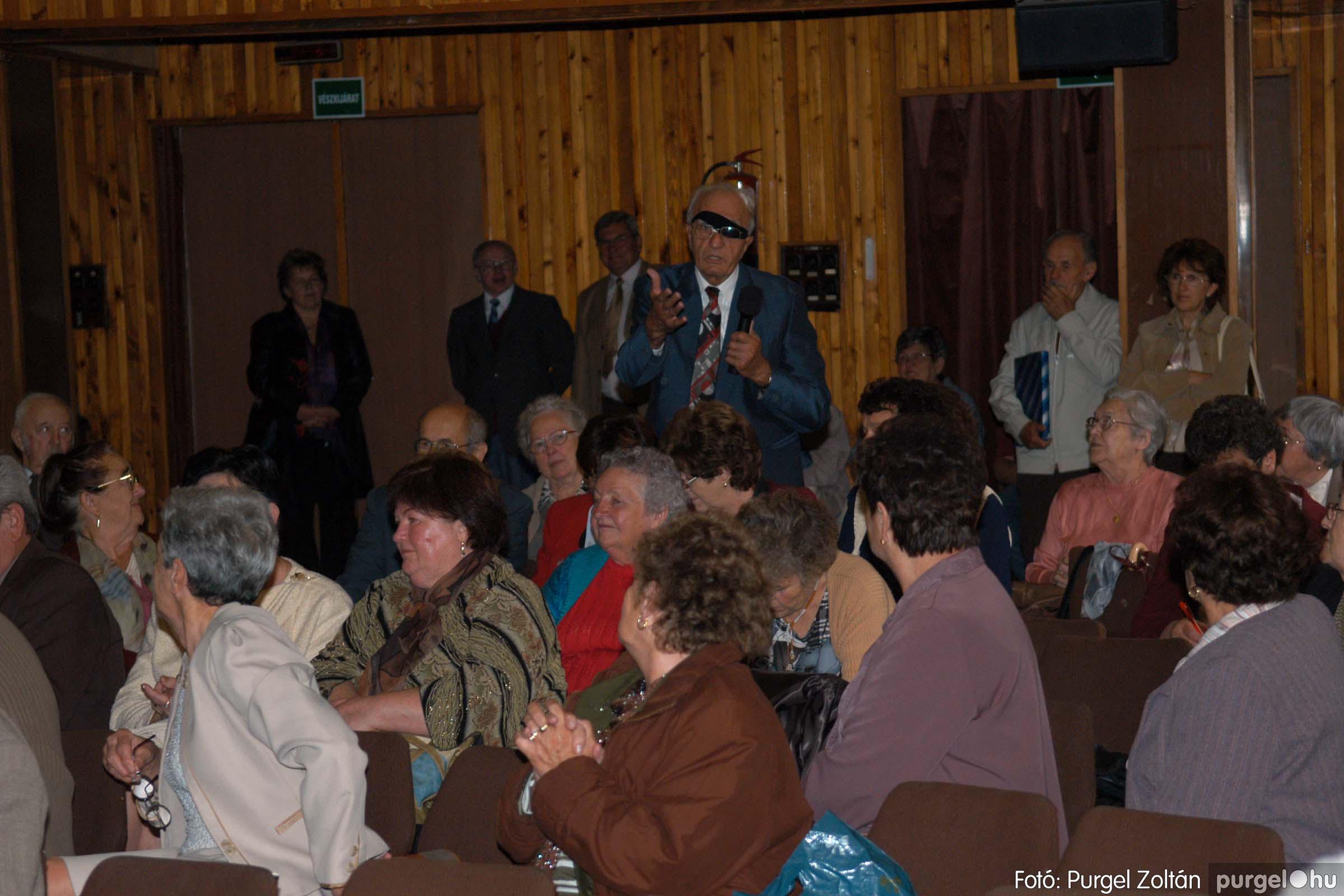 2007.09.08. 046 Elszármazottak találkozója 2007. - Fotó:PURGEL ZOLTÁN© DSC_0048q.jpg