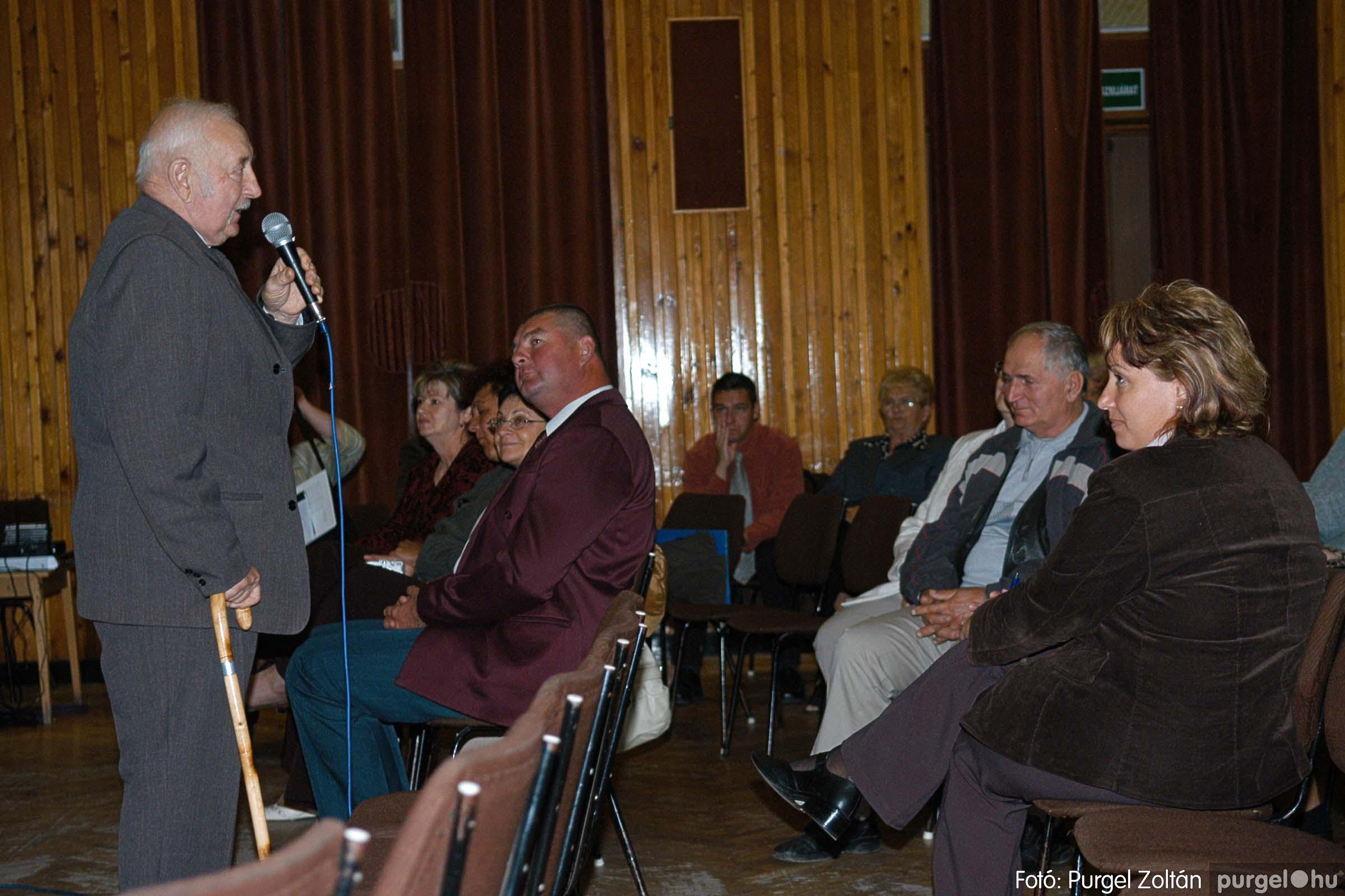 2007.09.08. 043 Elszármazottak találkozója 2007. - Fotó:PURGEL ZOLTÁN© DSC_0045q.jpg