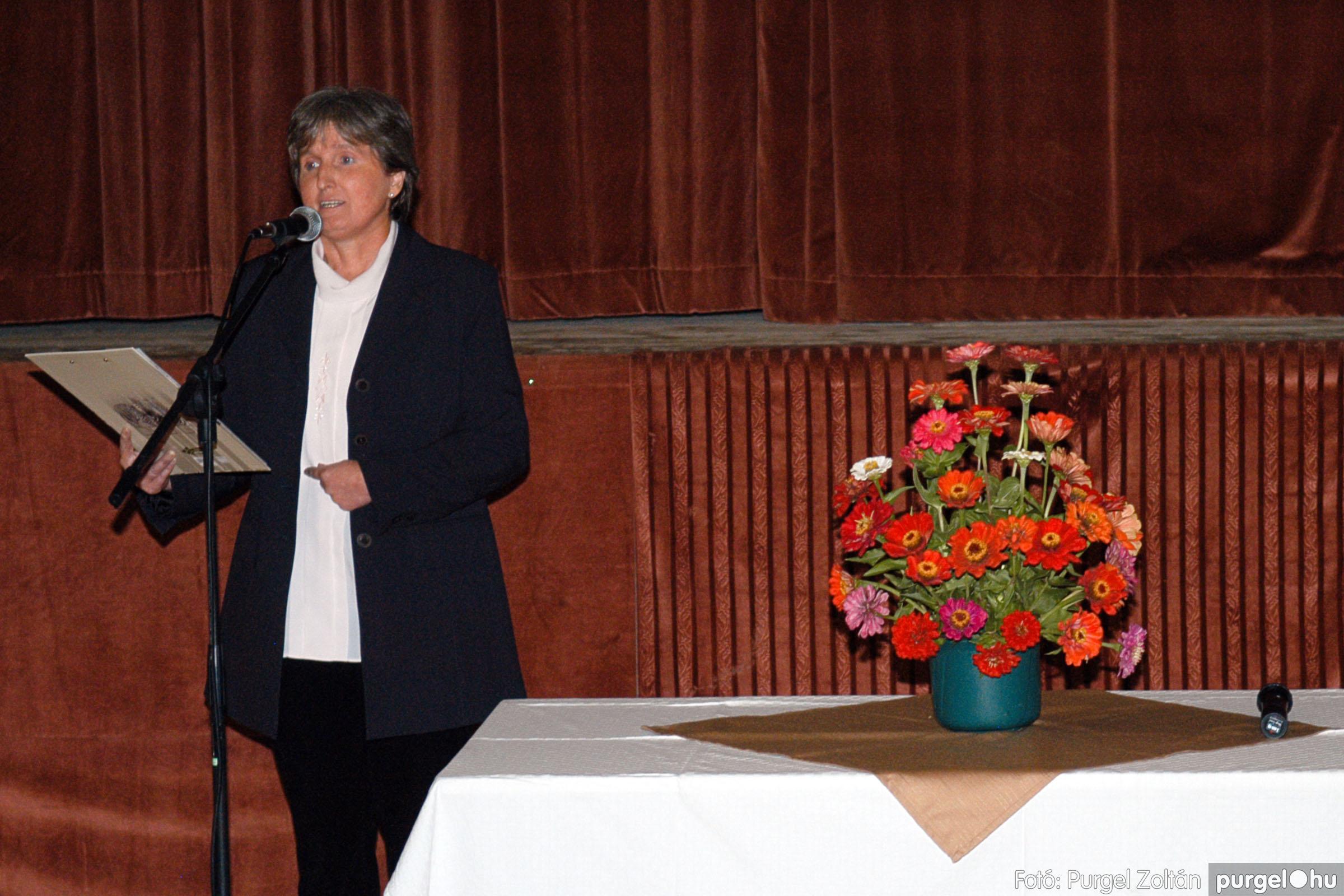 2007.09.08. 034 Elszármazottak találkozója 2007. - Fotó:PURGEL ZOLTÁN© DSC_0036q.jpg