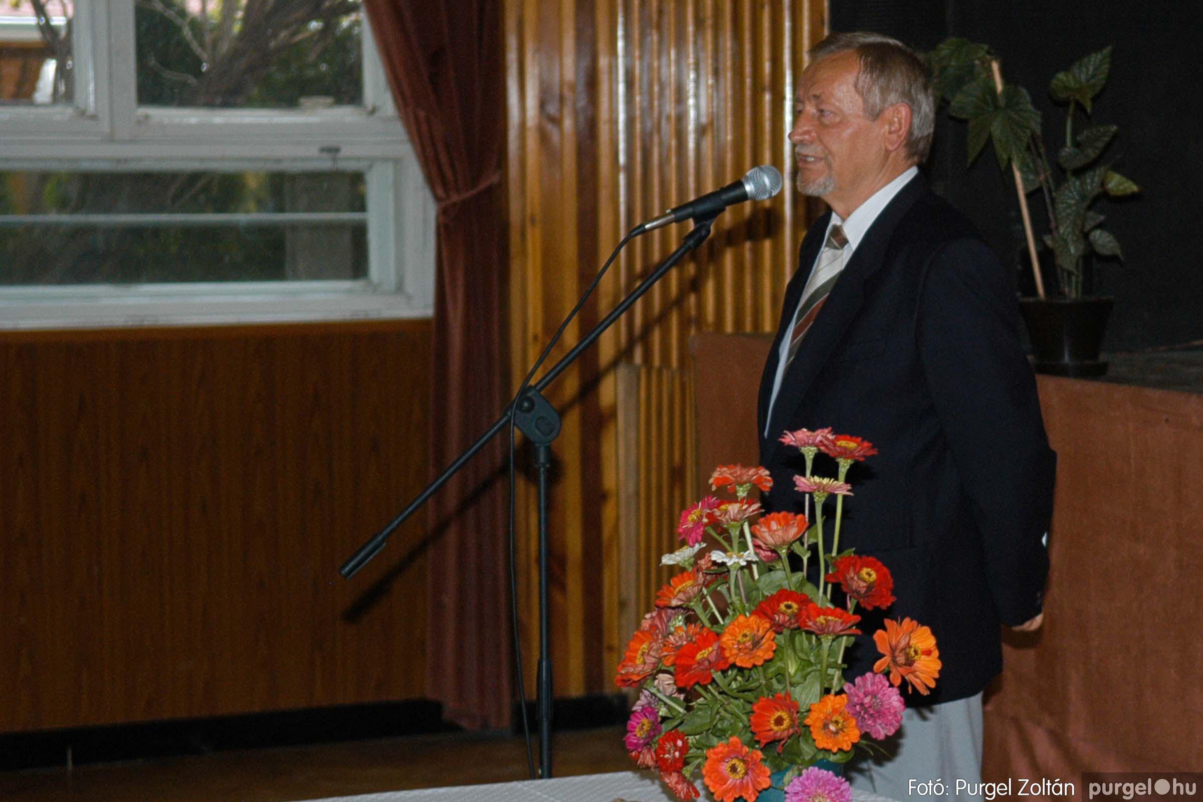2007.09.08. 032 Elszármazottak találkozója 2007. - Fotó:PURGEL ZOLTÁN© DSC_0033q.jpg