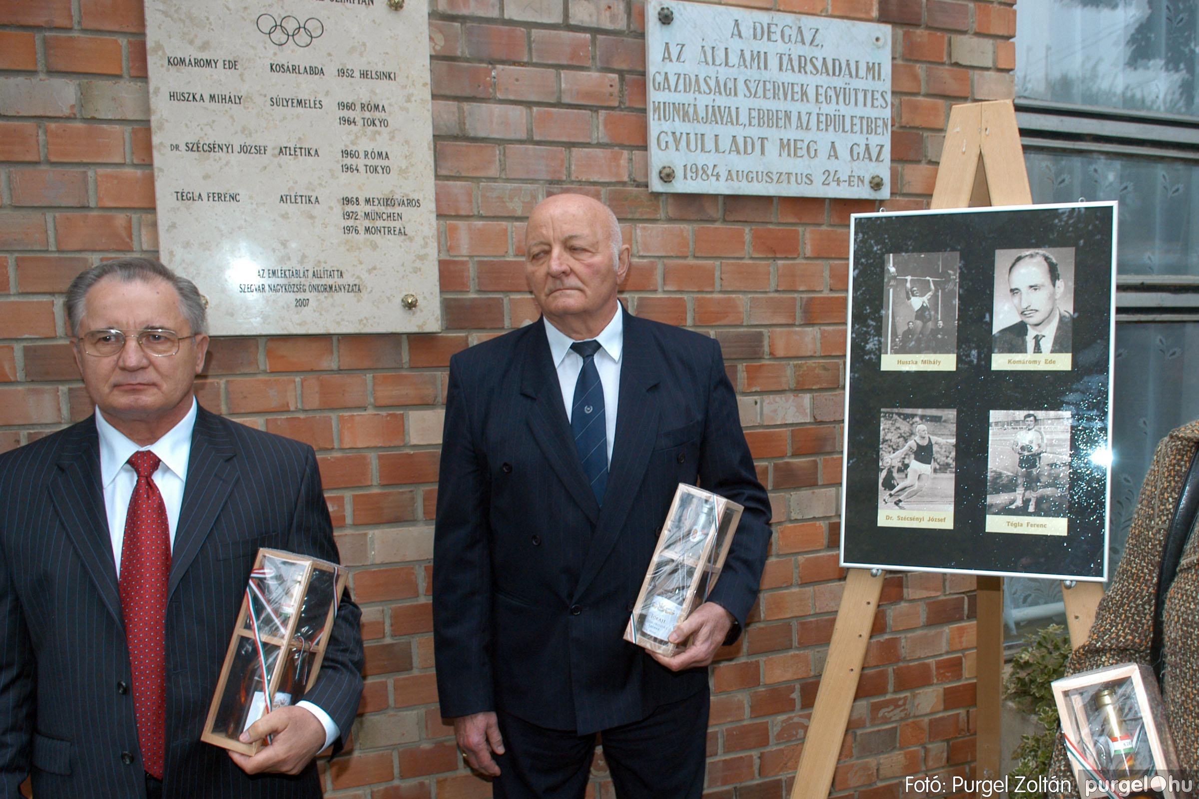 2007.09.08. 030 Elszármazottak találkozója 2007. - Fotó:PURGEL ZOLTÁN© DSC_0030q.jpg