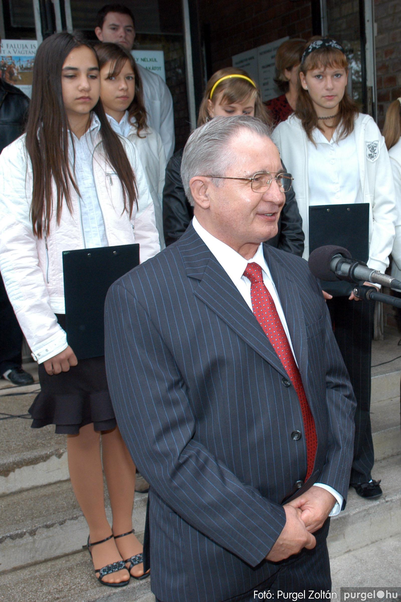2007.09.08. 020 Elszármazottak találkozója 2007. - Fotó:PURGEL ZOLTÁN© DSC_0020q.jpg