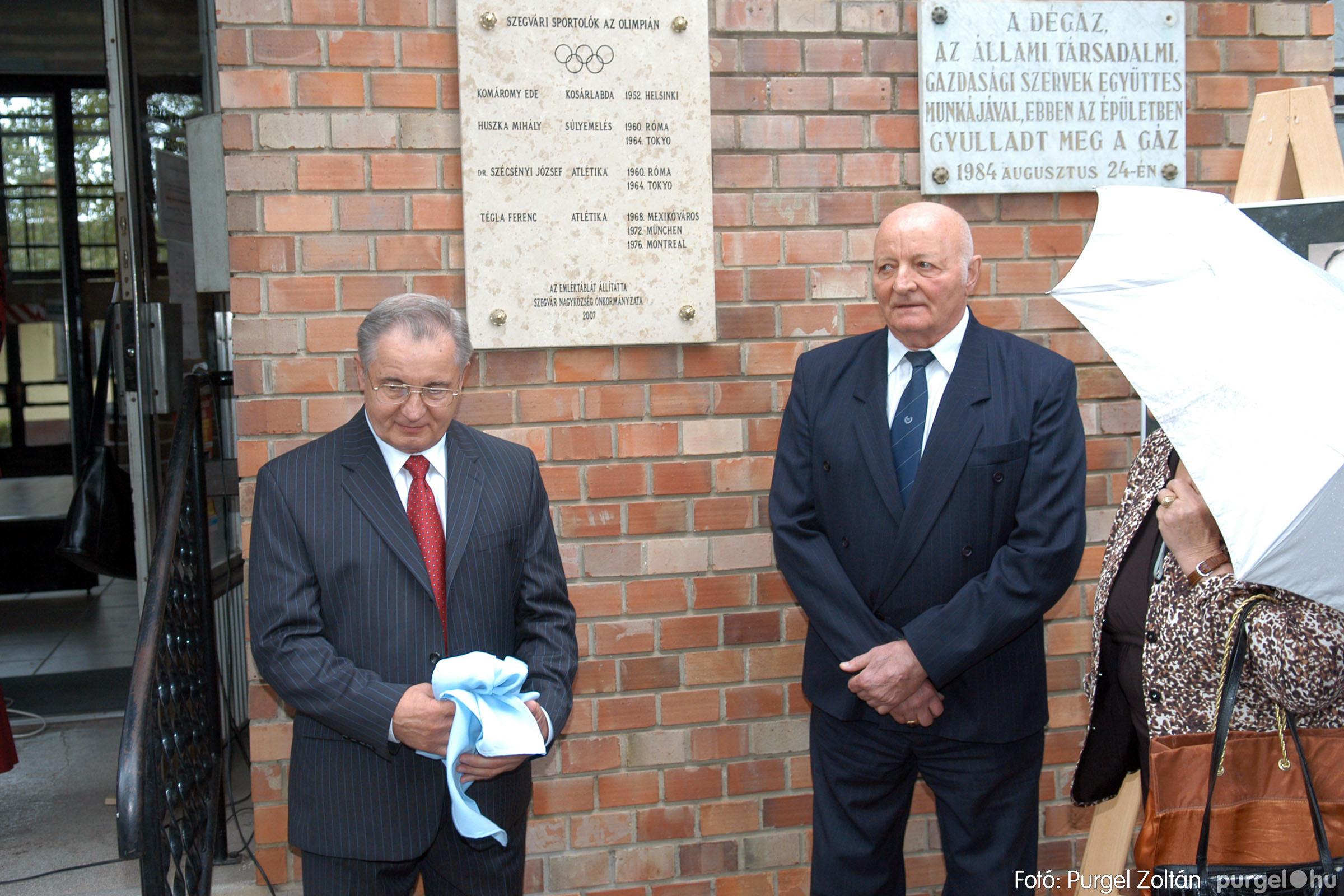 2007.09.08. 019 Elszármazottak találkozója 2007. - Fotó:PURGEL ZOLTÁN© DSC_0019q.jpg