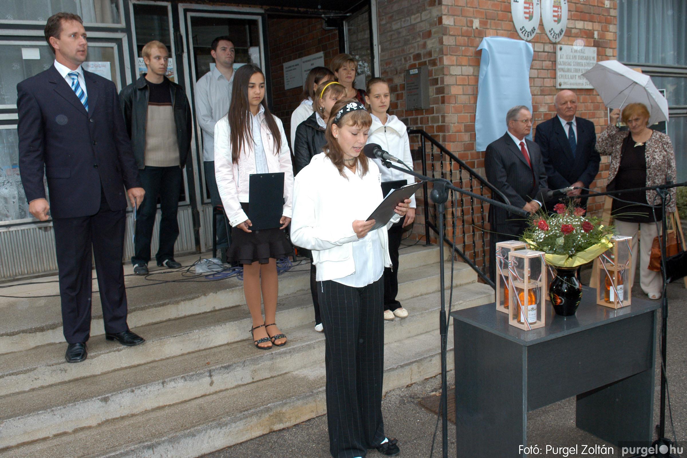 2007.09.08. 011 Elszármazottak találkozója 2007. - Fotó:PURGEL ZOLTÁN© DSC_0011q.jpg