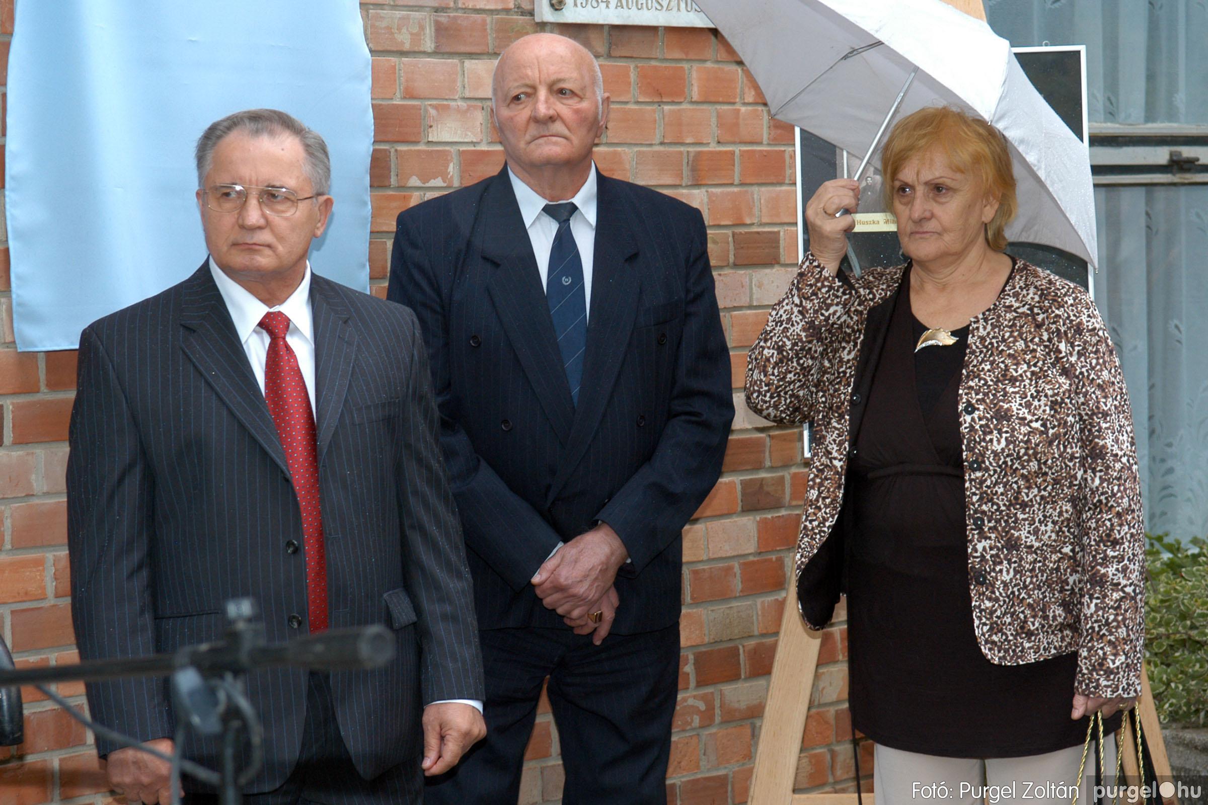 2007.09.08. 008 Elszármazottak találkozója 2007. - Fotó:PURGEL ZOLTÁN© DSC_0008q.jpg