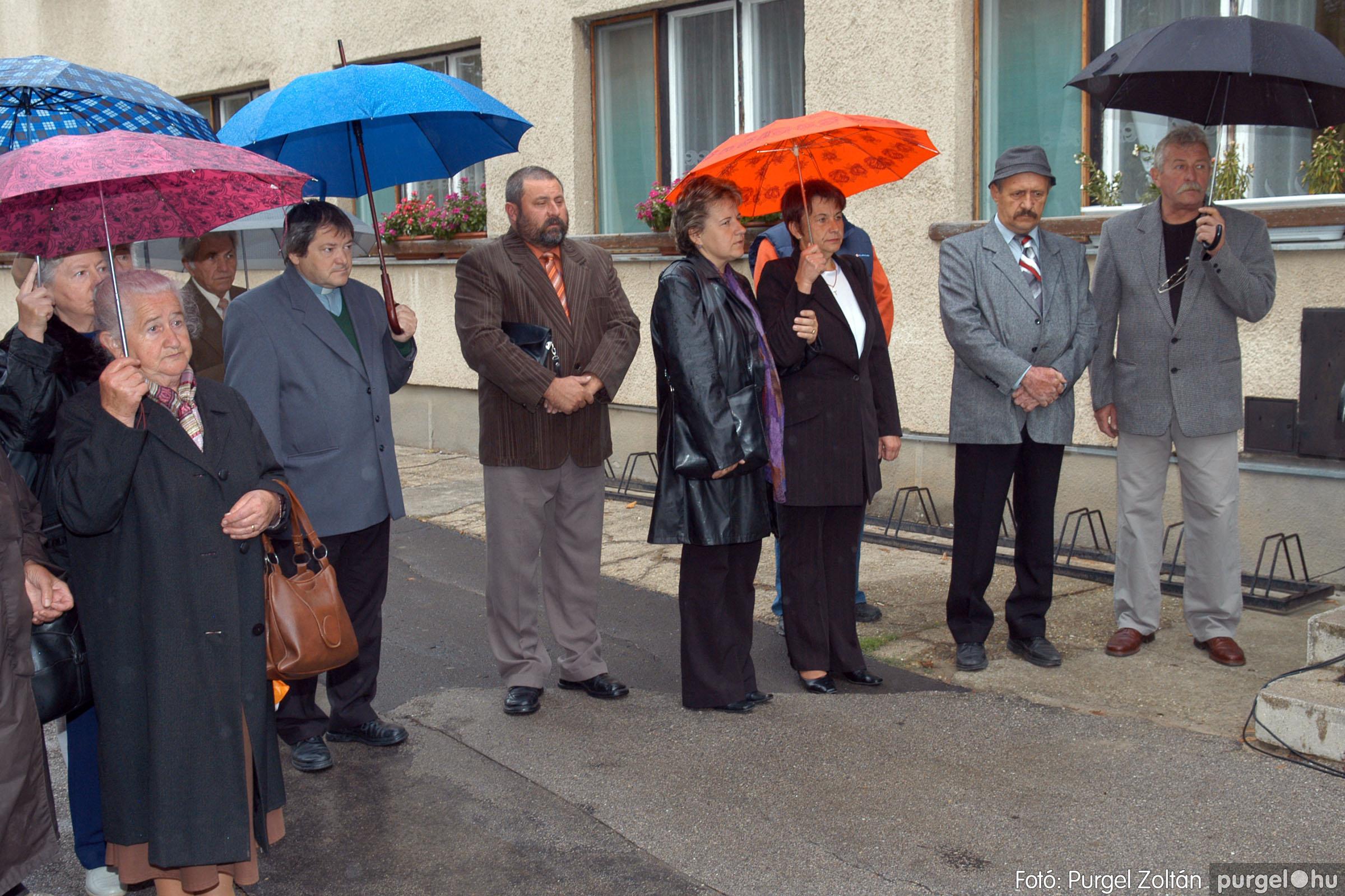 2007.09.08. 006 Elszármazottak találkozója 2007. - Fotó:PURGEL ZOLTÁN© DSC_0006q.jpg