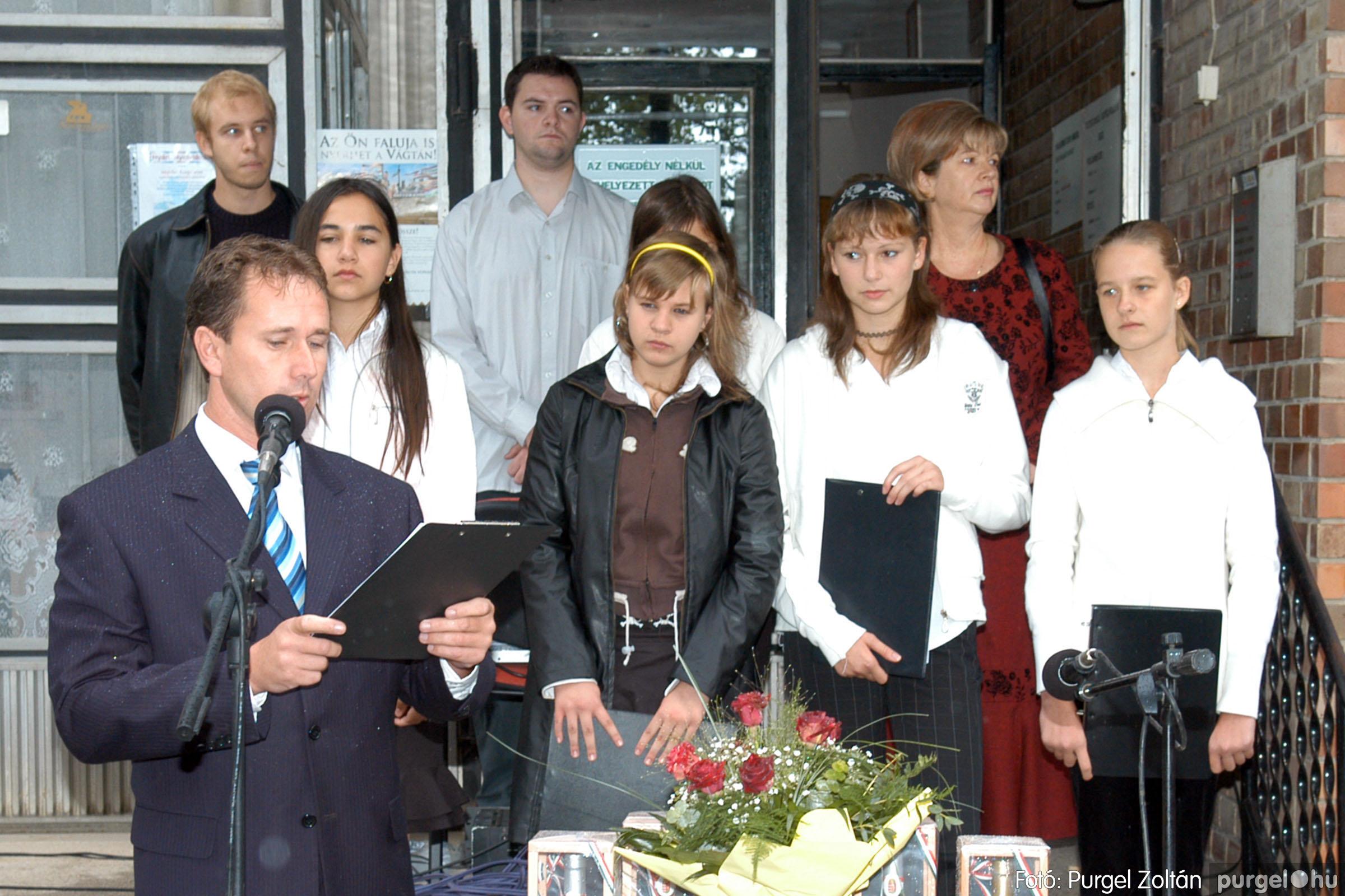 2007.09.08. 005 Elszármazottak találkozója 2007. - Fotó:PURGEL ZOLTÁN© DSC_0005q.jpg