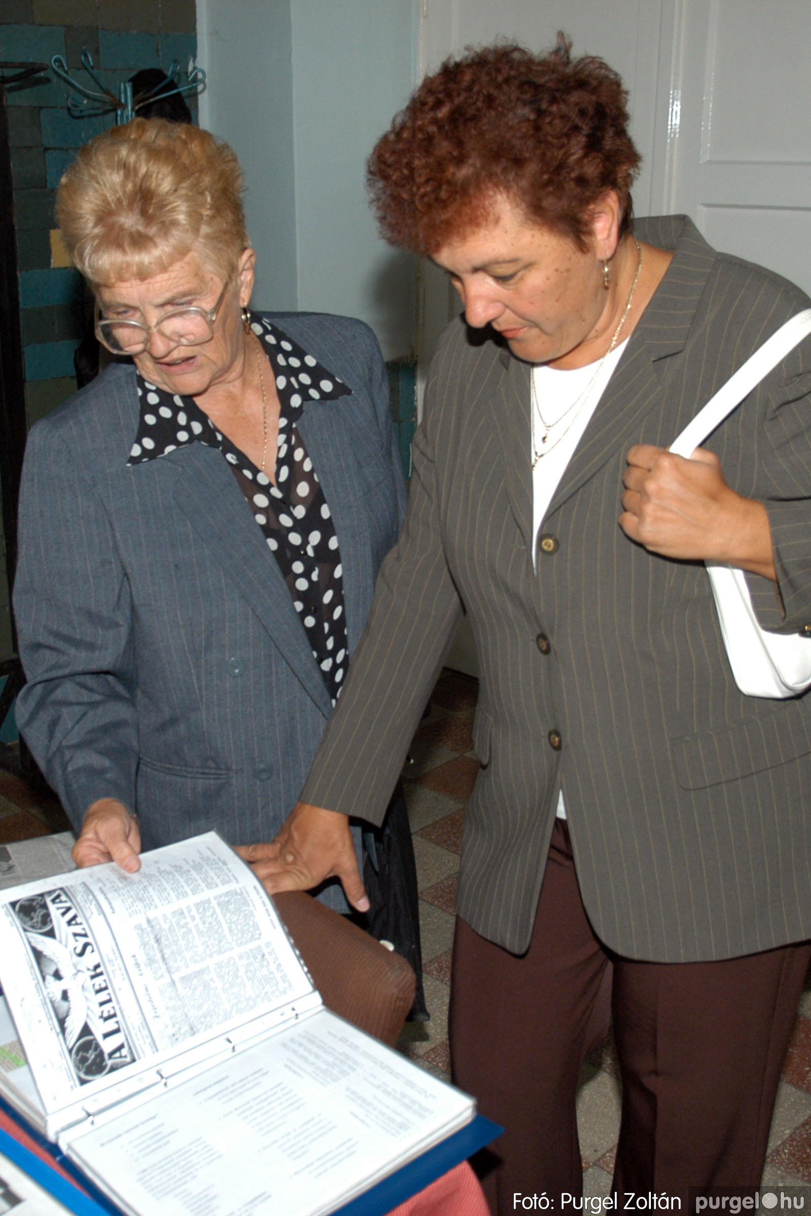 2007.09.08. 004 Elszármazottak találkozója 2007. - Fotó:PURGEL ZOLTÁN© DSC_0004q.jpg
