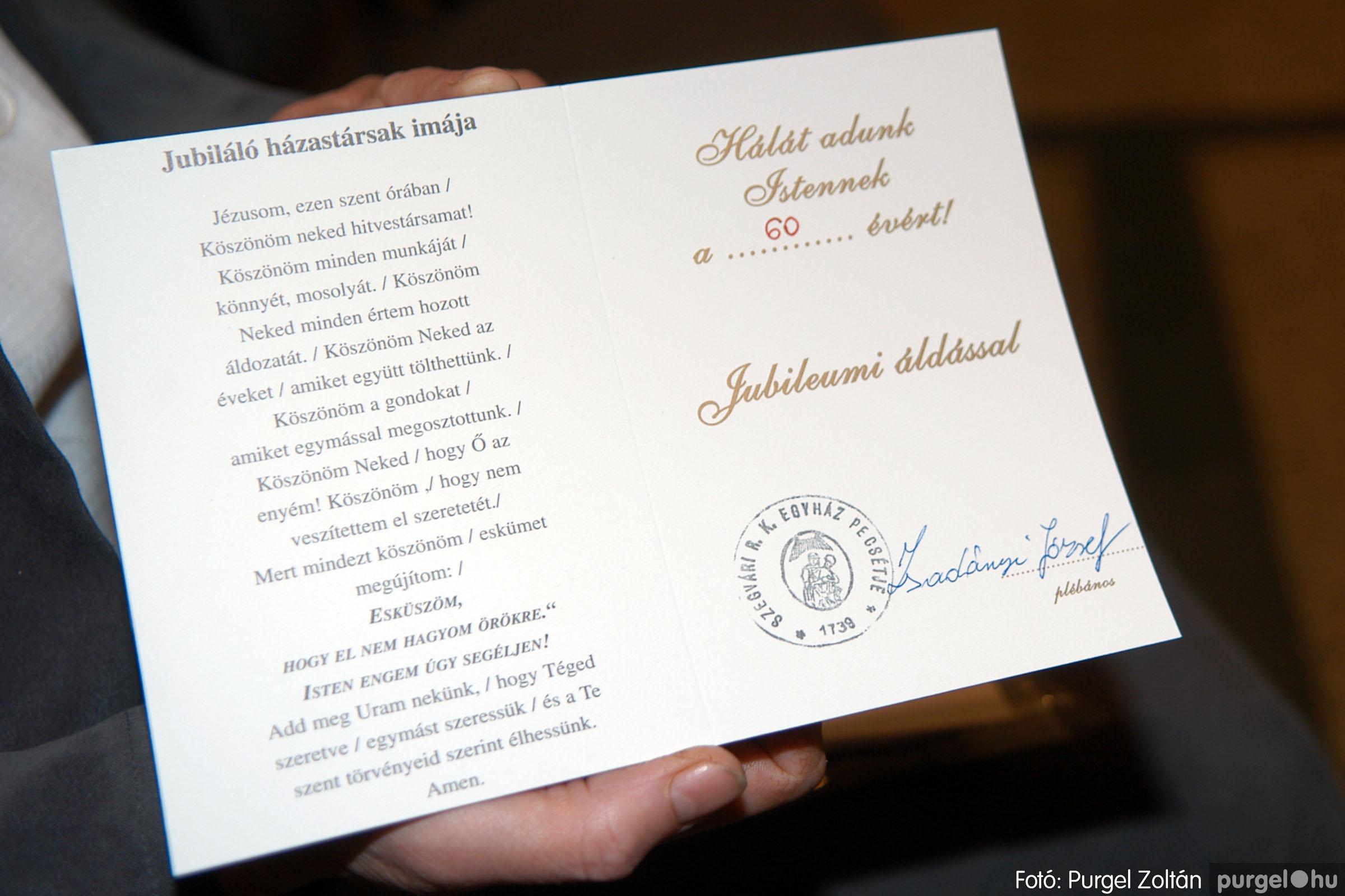 2007.09.30. 019 Kisboldogasszony Templom házassági évfordulók - Fotó:PURGEL ZOLTÁN© DSC_0131q.jpg