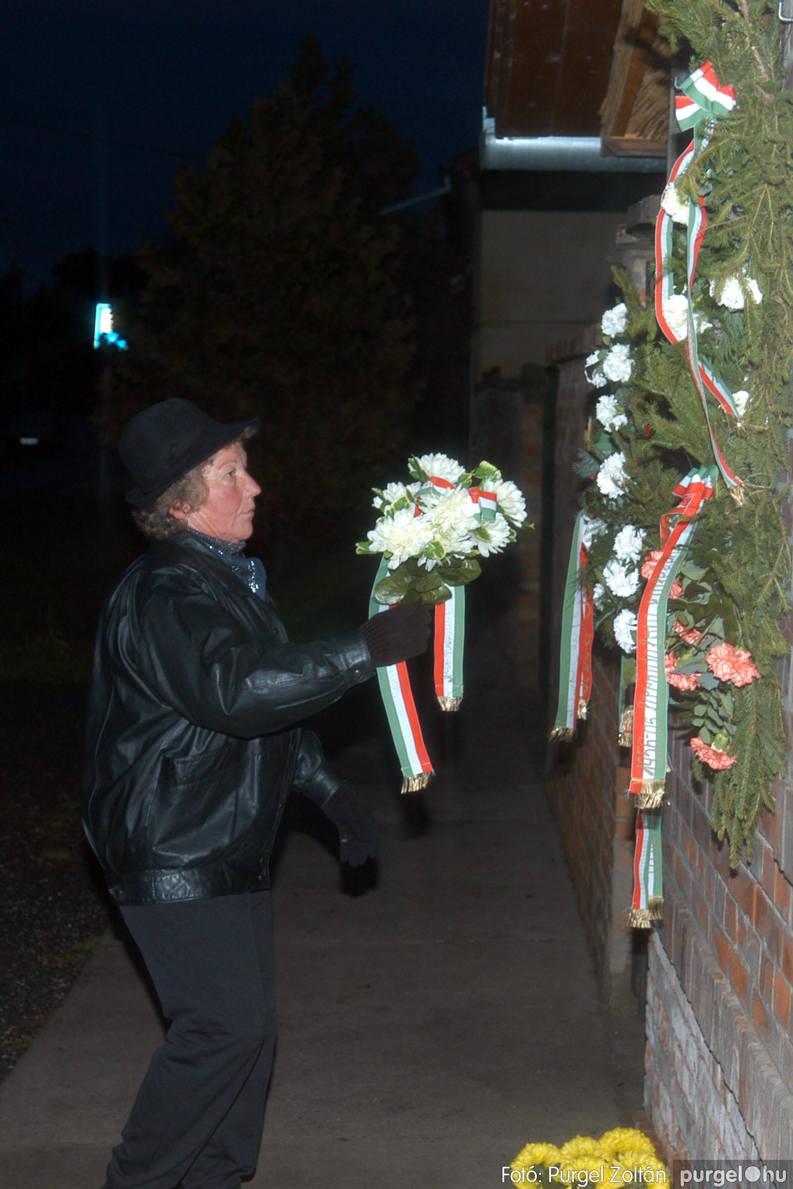2007.10.23. 021 Október 23-i ünnepség - Fotó:PURGEL ZOLTÁN© DSC_0054q.jpg