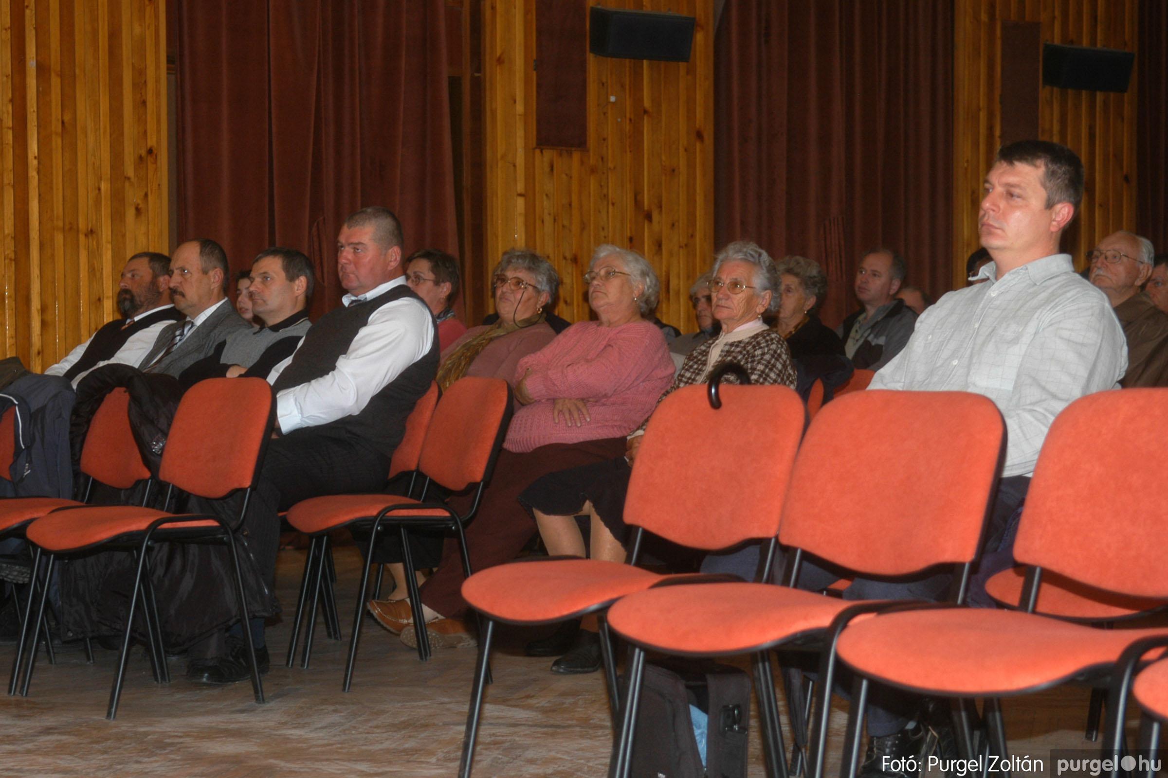 2007.10.23. 012 Október 23-i ünnepség - Fotó:PURGEL ZOLTÁN© DSC_0041q.jpg