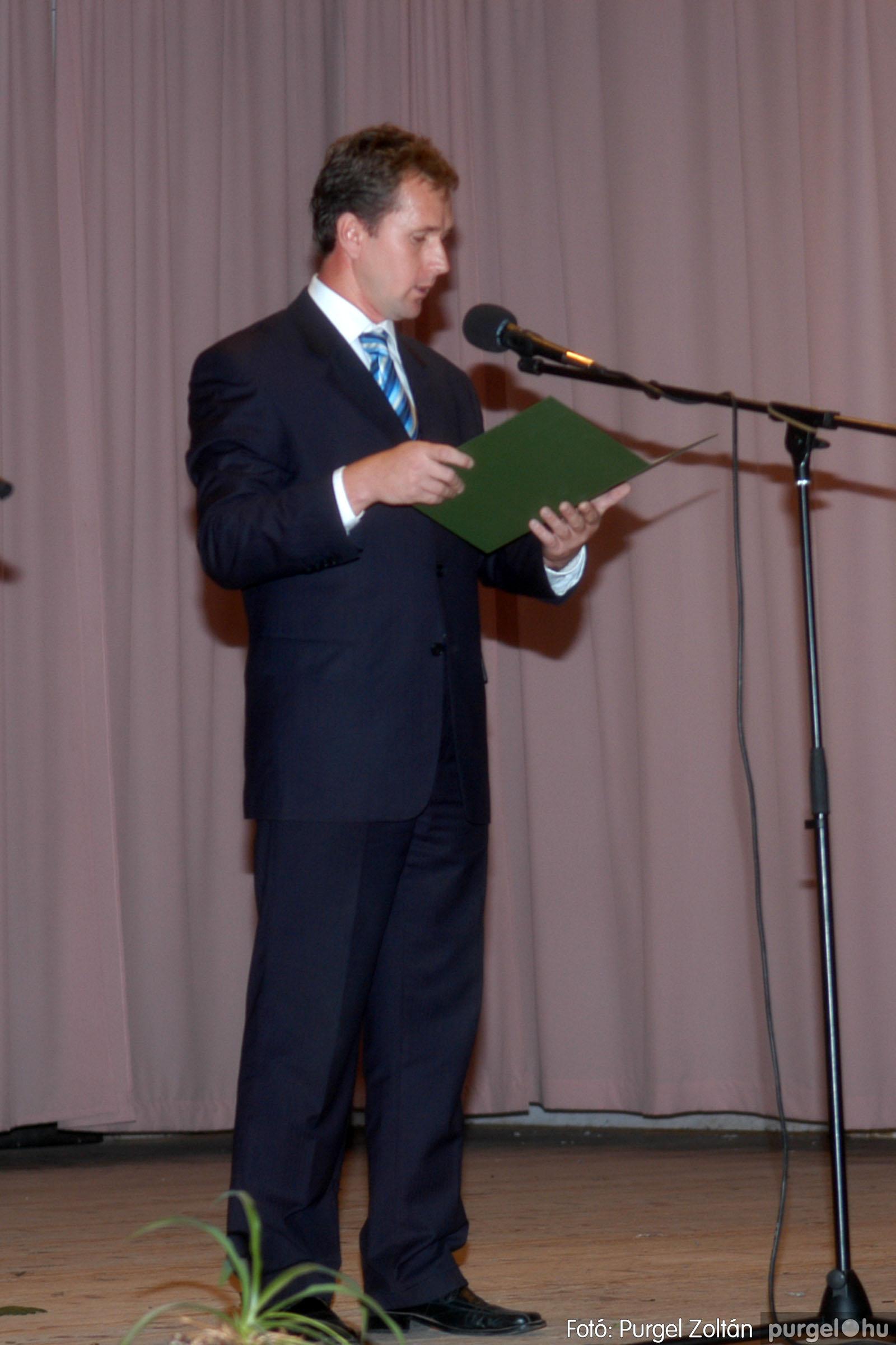 2007.10.23. 011 Október 23-i ünnepség - Fotó:PURGEL ZOLTÁN© DSC_0040q.jpg