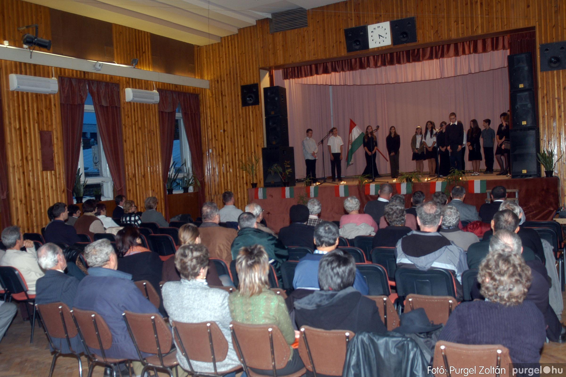 2007.10.23. 005 Október 23-i ünnepség - Fotó:PURGEL ZOLTÁN© DSC_0033q.jpg