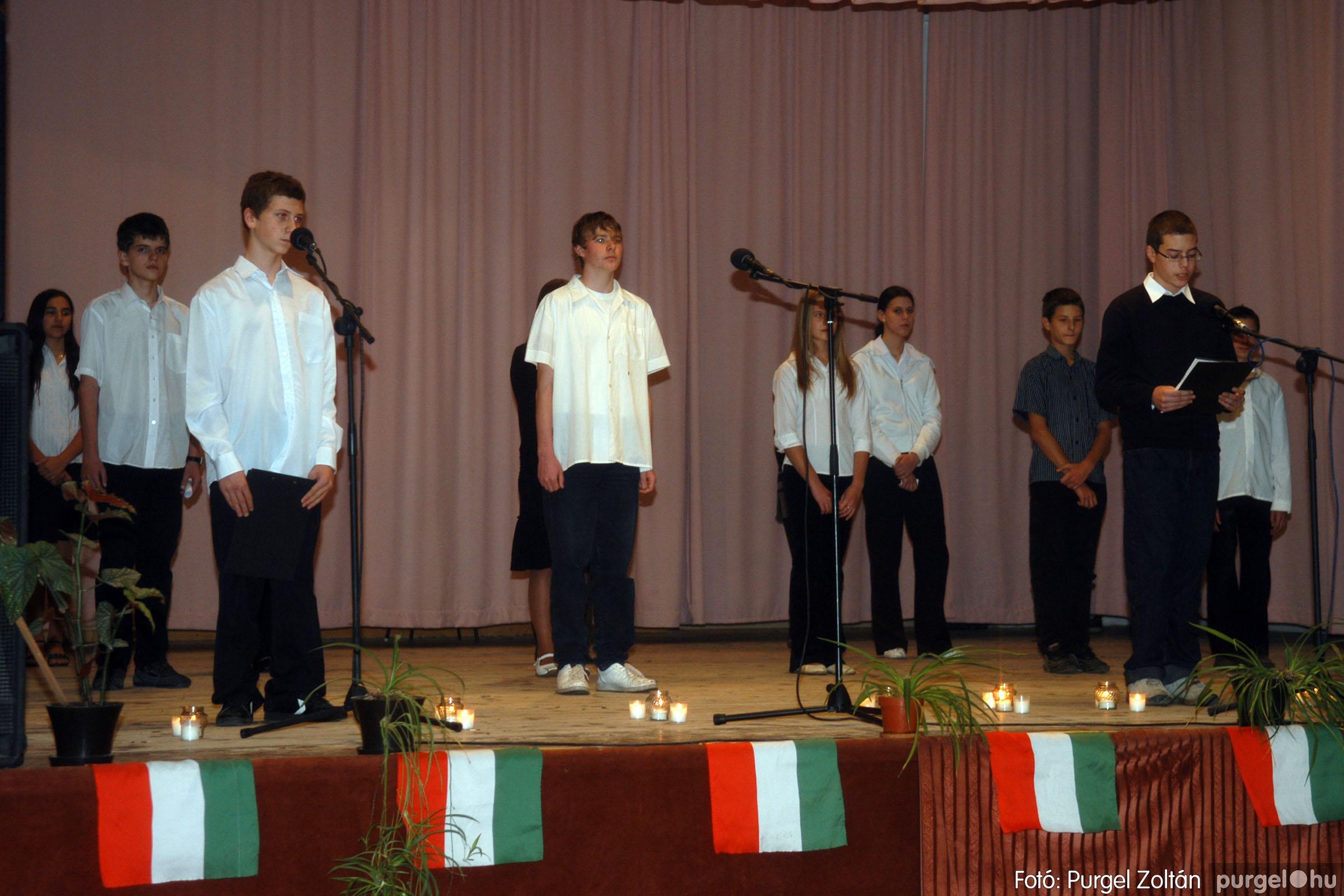 2007.10.23. 001 Október 23-i ünnepség - Fotó:PURGEL ZOLTÁN© DSC_0029q.jpg