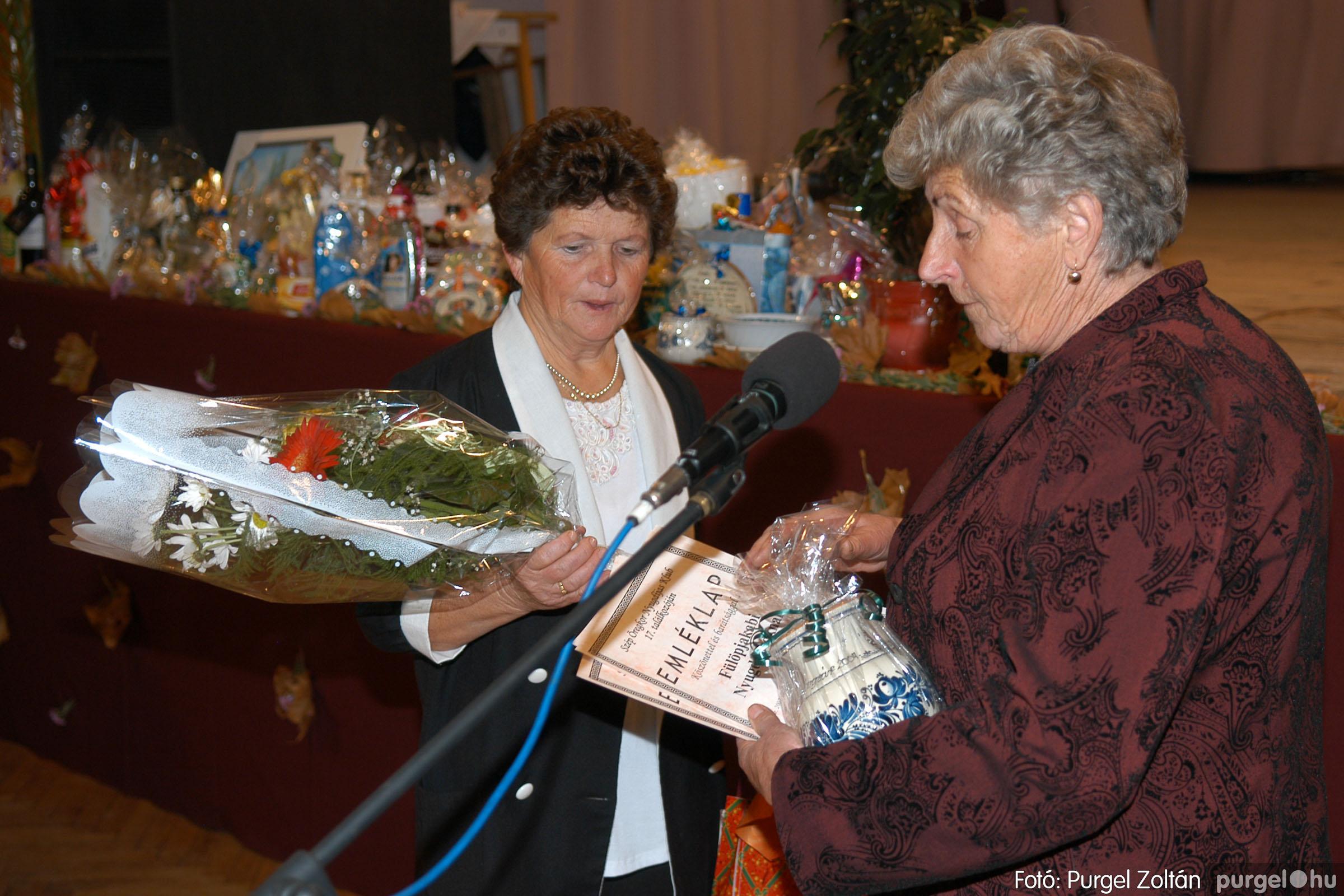 2007.11.10. 043 Szép Öregkor Nyugdíjas Klub bál - Fotó:PURGEL ZOLTÁN© DSC_0052q.jpg