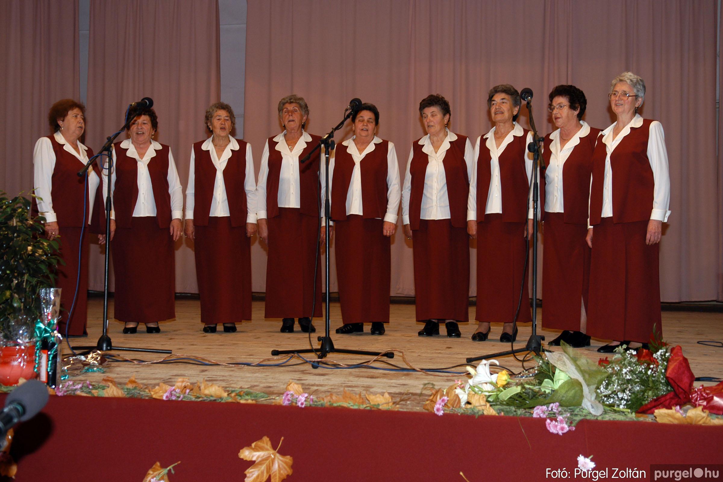 2007.11.10. 019 Szép Öregkor Nyugdíjas Klub bál - Fotó:PURGEL ZOLTÁN© DSC_0024q.jpg