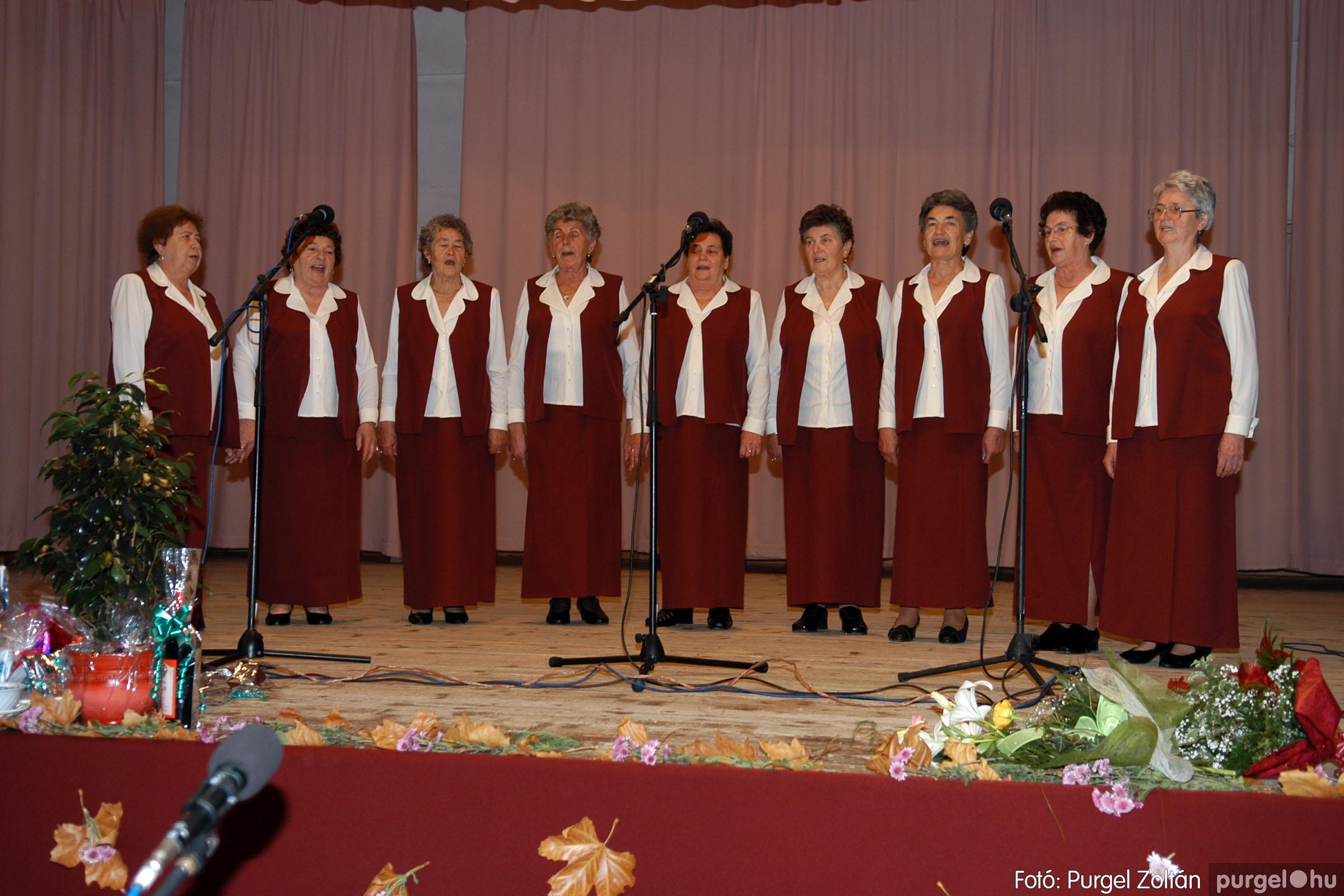 2007.11.10. 017 Szép Öregkor Nyugdíjas Klub bál - Fotó:PURGEL ZOLTÁN© DSC_0022q.jpg