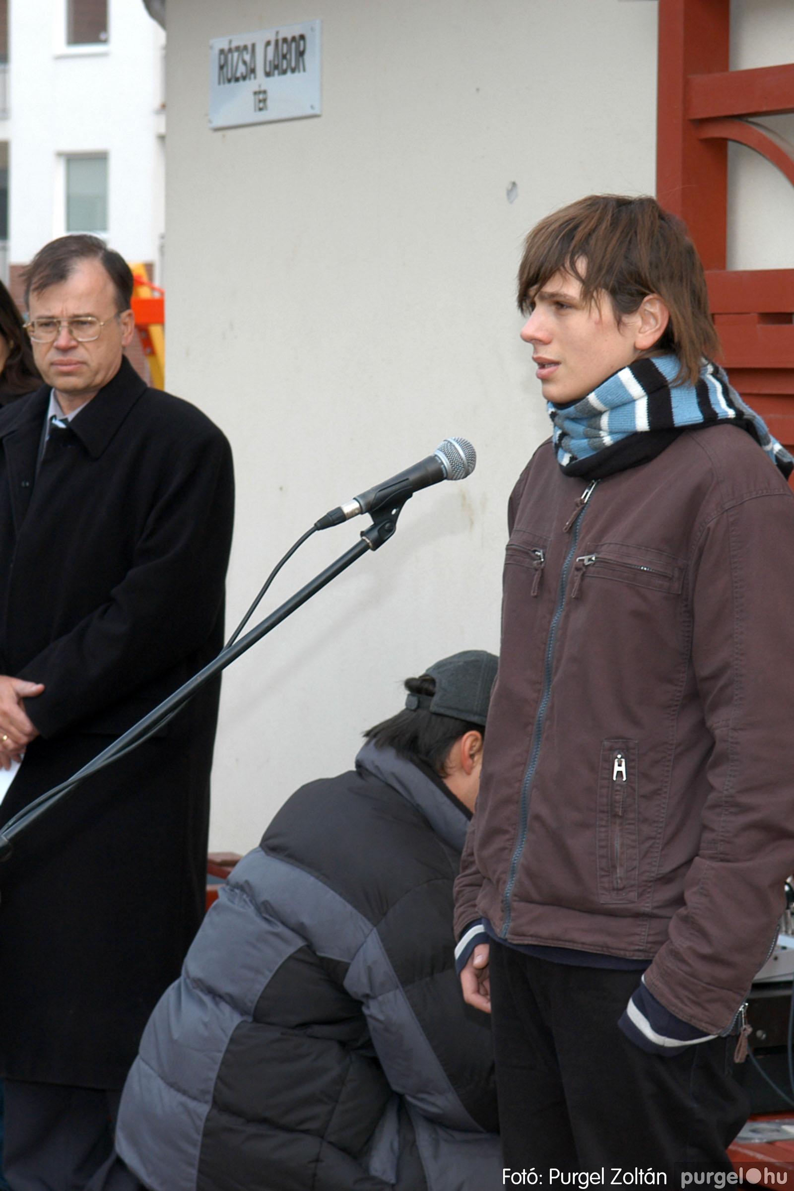 2007.11.30. 004 Rózsa Gábor tér avatása Szentesen - Fotó:PURGEL ZOLTÁN© DSC_0263q.jpg