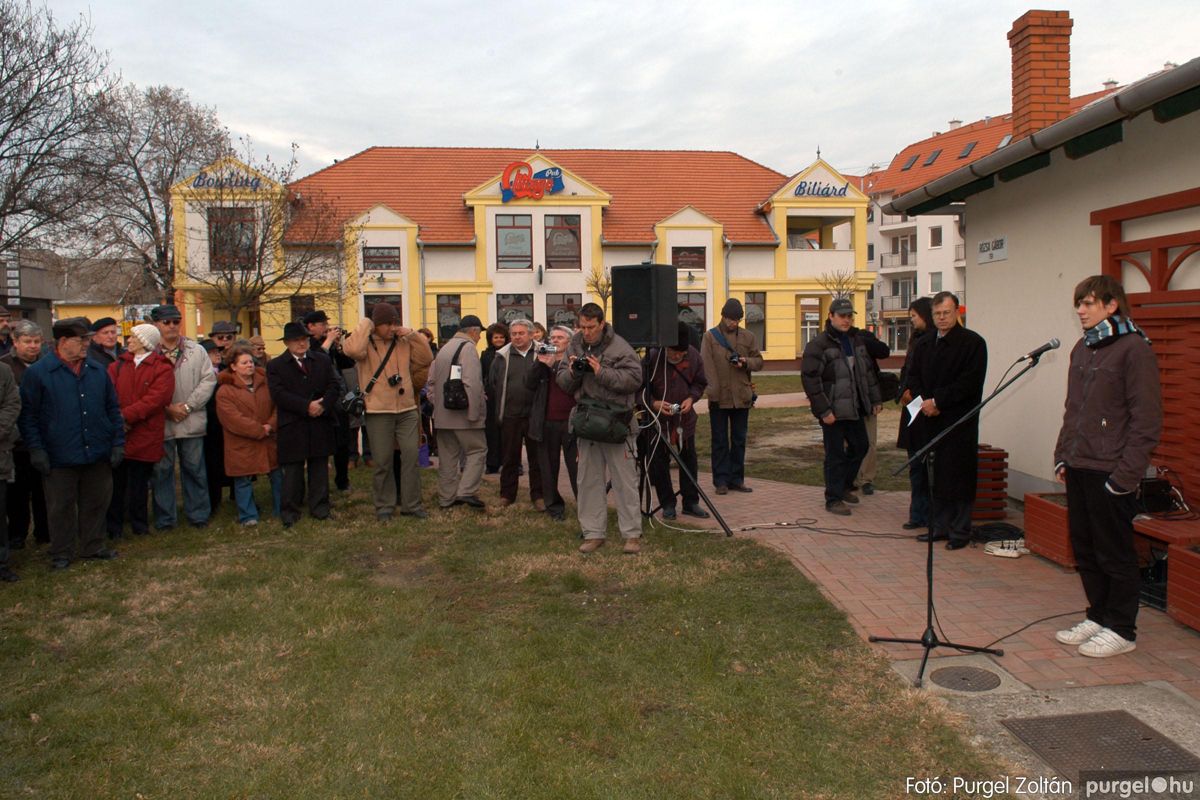 2007.11.30. 002 Rózsa Gábor tér avatása Szentesen - Fotó:PURGEL ZOLTÁN© DSC_0261q.jpg