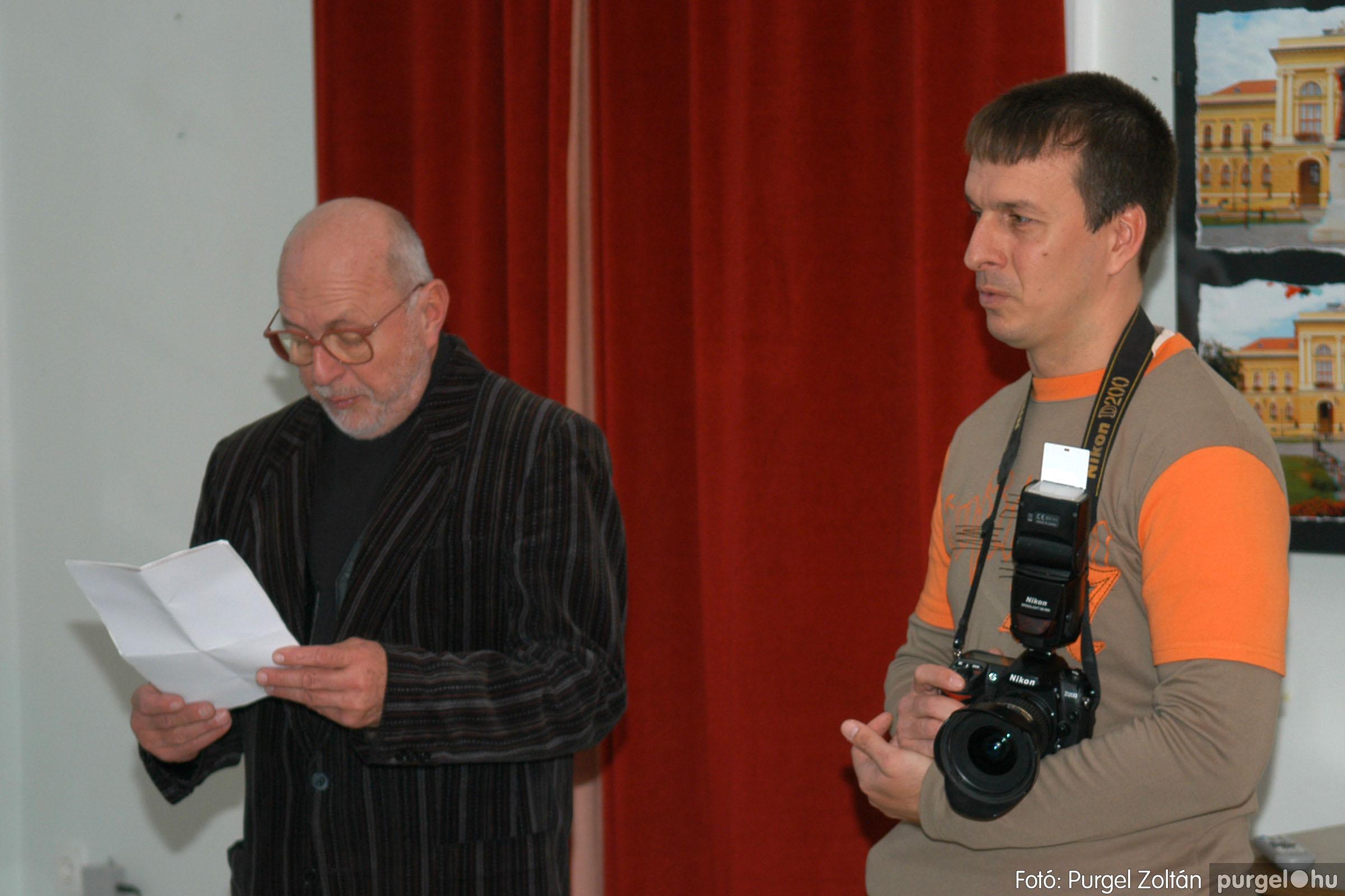 2007.12.03. 005 Vidovics Ferenc fotókiállítása Szentesen - Fotó:PURGEL ZOLTÁN© DSC_0381q.jpg