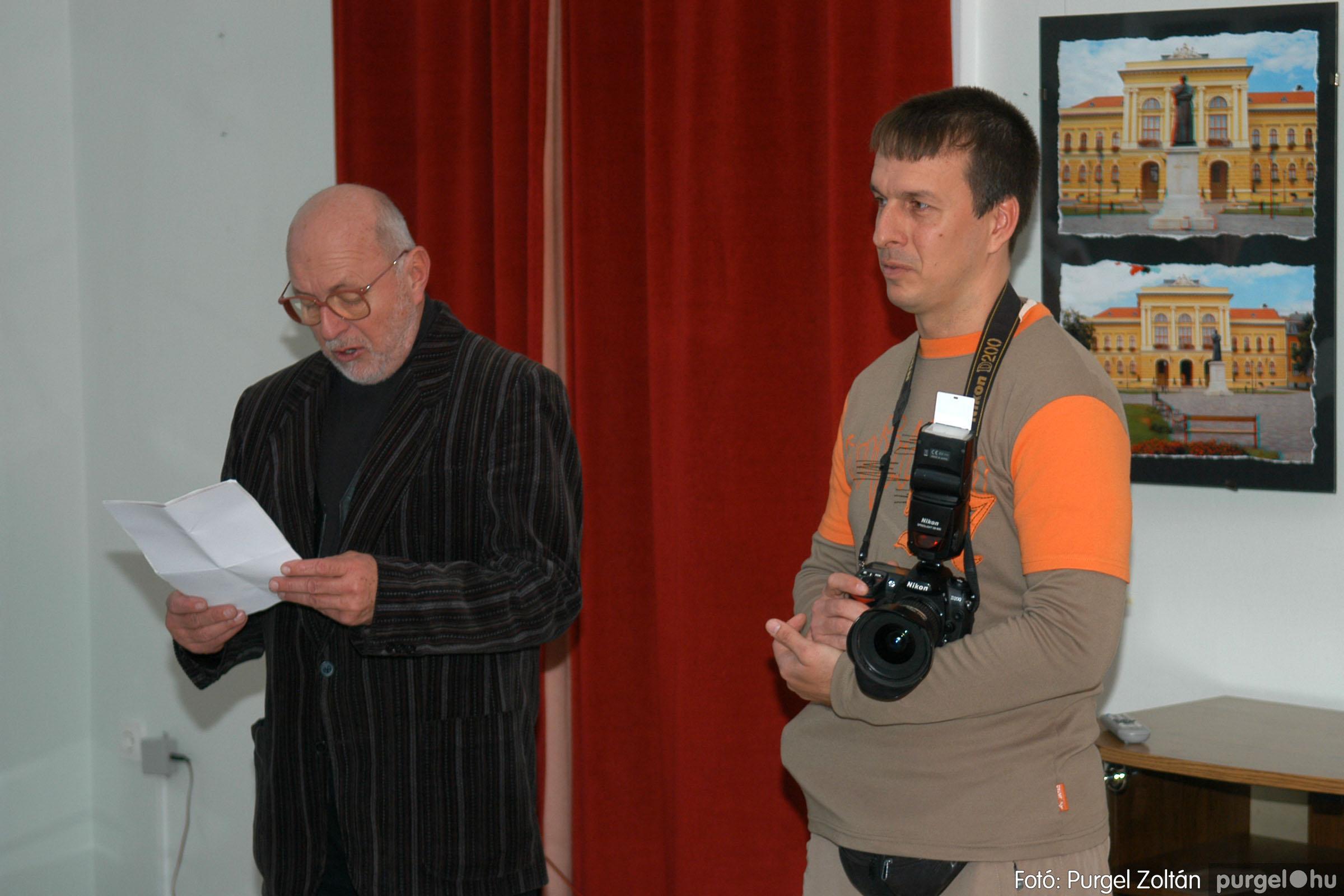 2007.12.03. 004 Vidovics Ferenc fotókiállítása Szentesen - Fotó:PURGEL ZOLTÁN© DSC_0380q.jpg